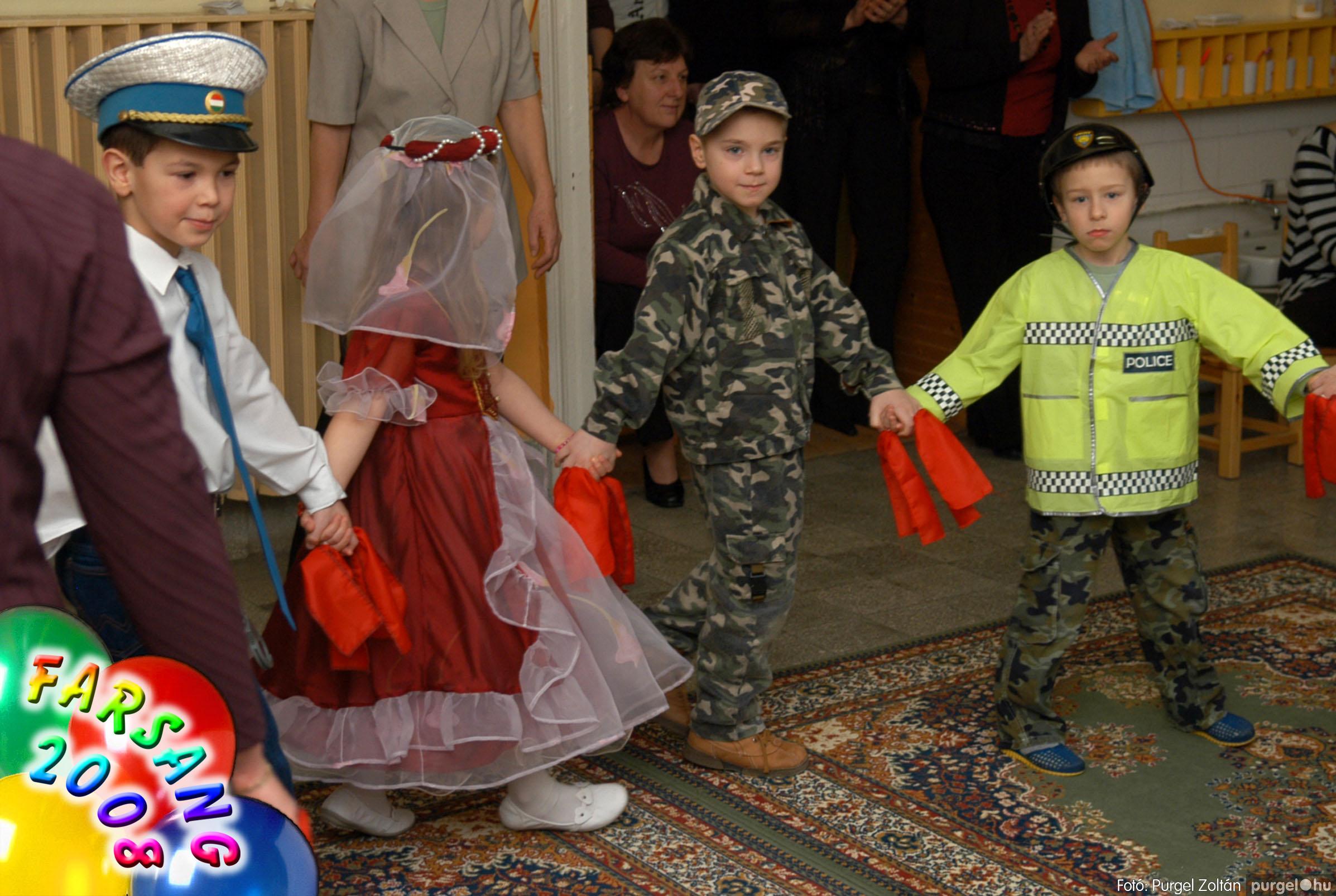 2008.02.23. 143 Kurca-parti Óvoda farsang 2008. - Menő-Manó csoport - Fotó:PURGEL ZOLTÁN© 302.jpg