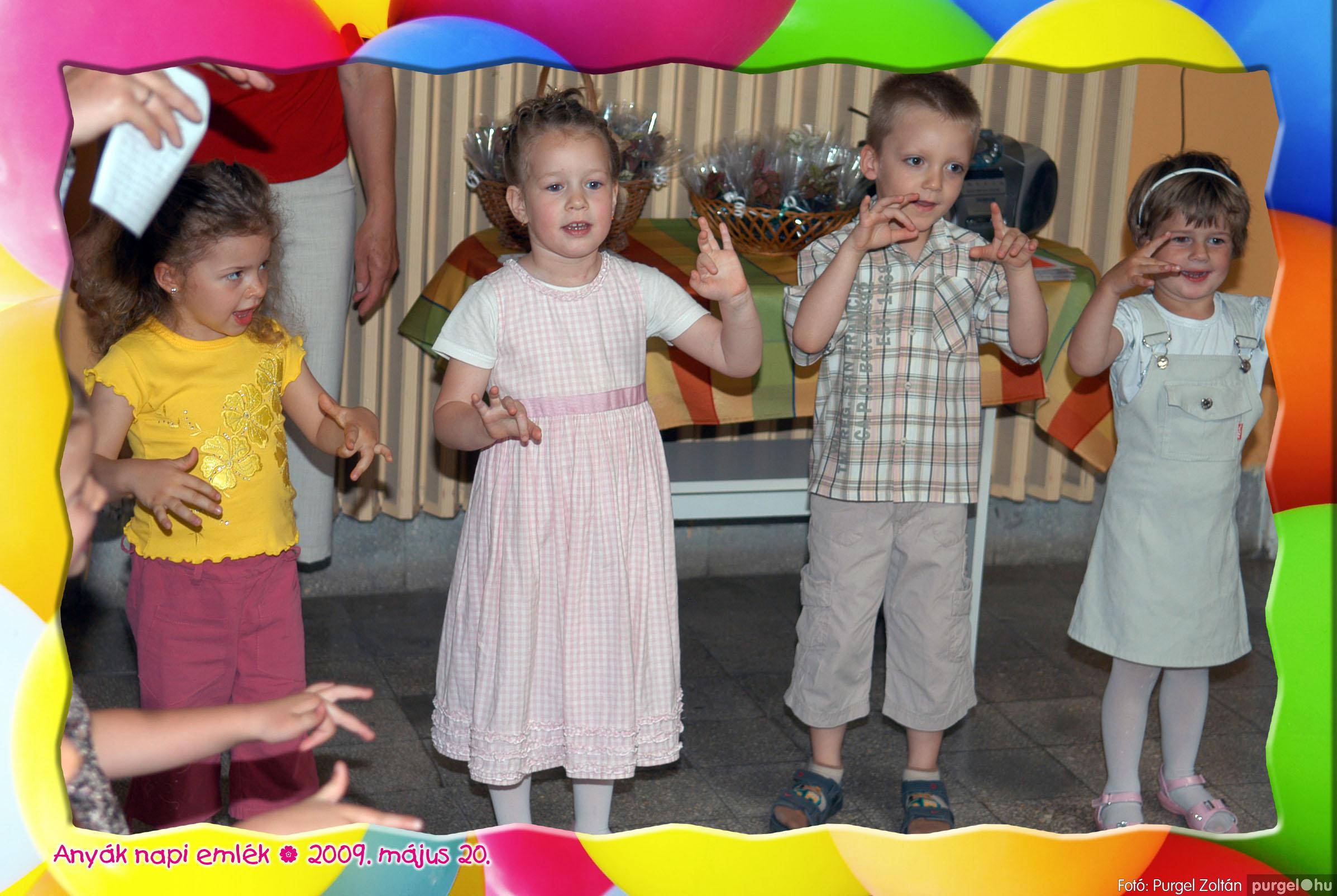 2009.05.20. 009 Kurca-parti Óvoda évzáró 2009. - Menő-Manó csoport - Fotó:PURGEL ZOLTÁN© 309.jpg