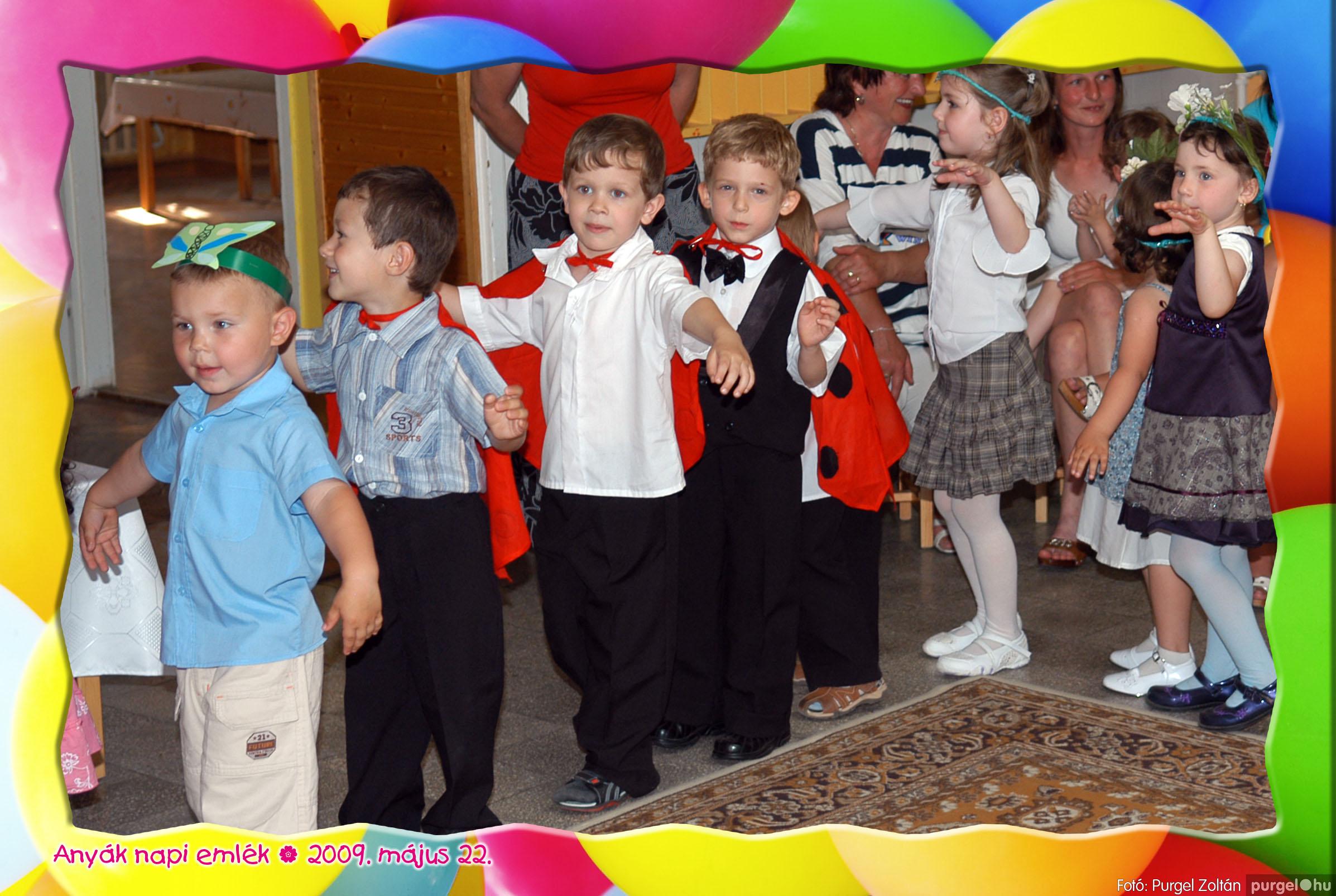 2009.05.22. 052 Kurca-parti Óvoda évzáró 2009. - Ficánka csoport - Fotó:PURGEL ZOLTÁN© 216.jpg