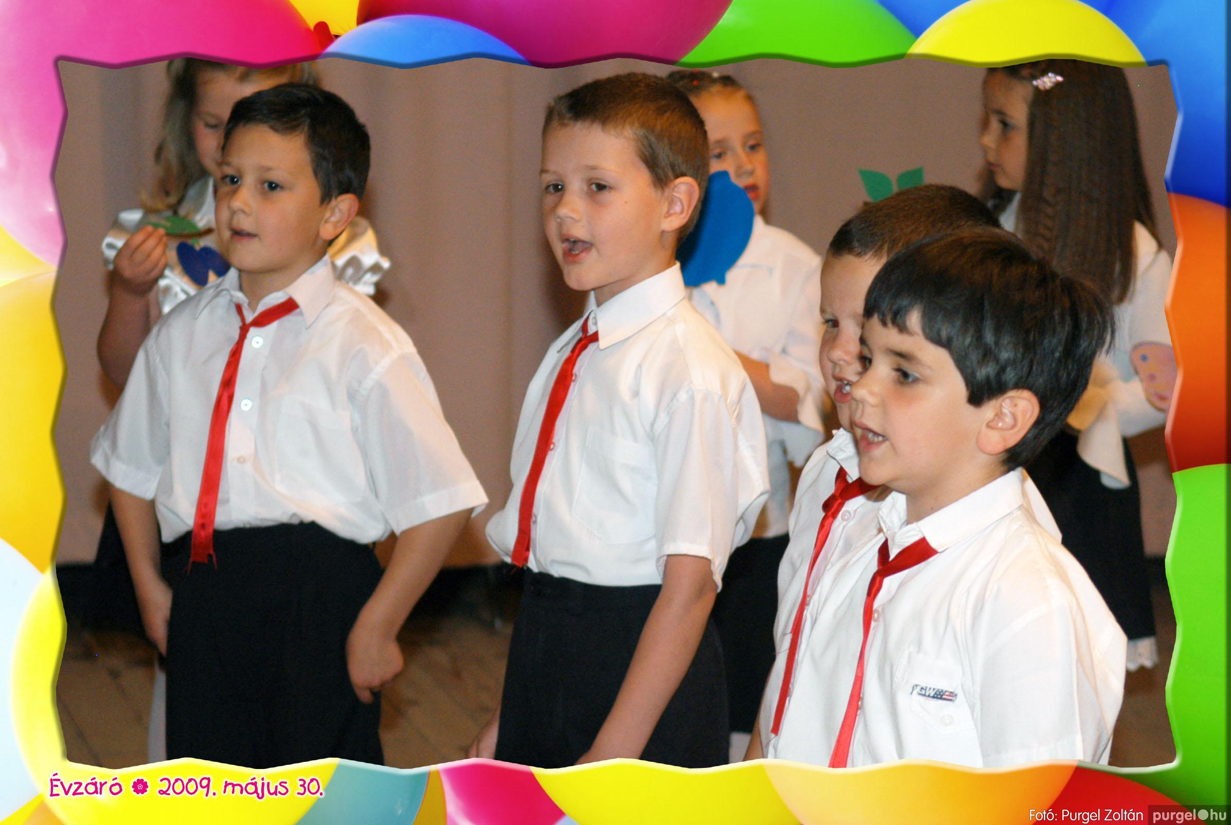 2009.05.30. 227 Kurca-parti Óvoda évzáró 2009. - Szivárvány csoport - Fotó:PURGEL ZOLTÁN© 628.jpg