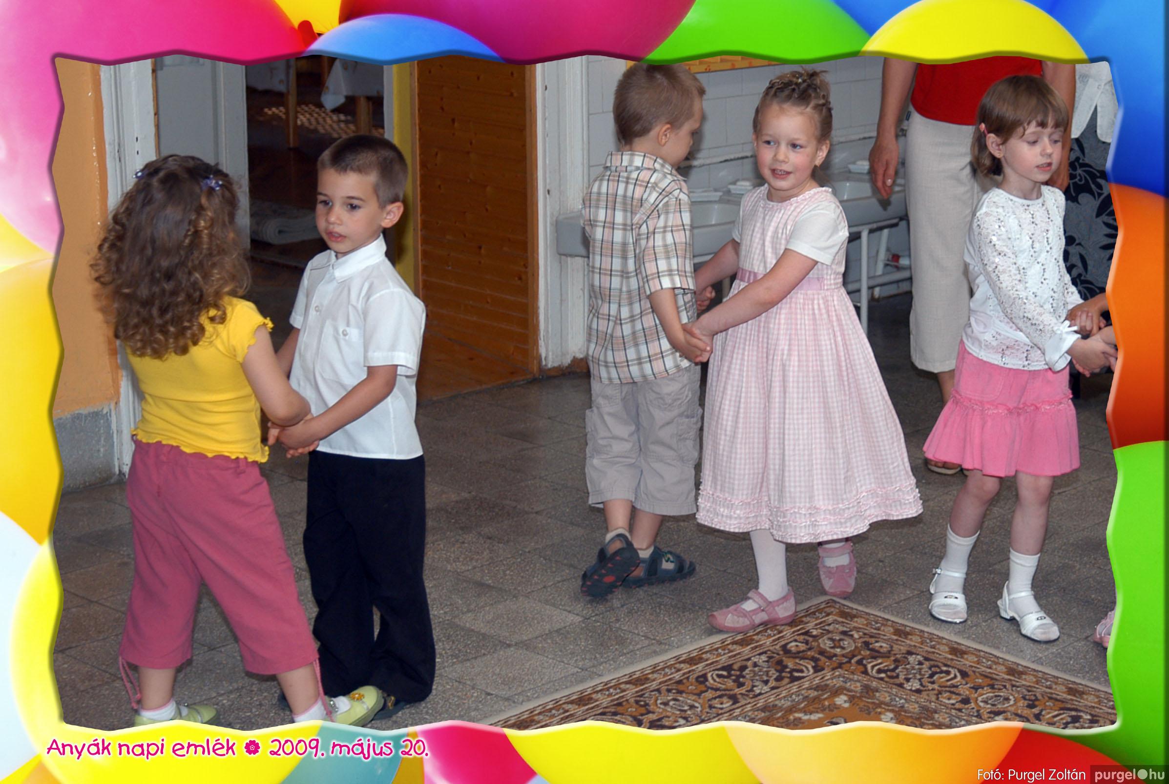 2009.05.20. 005 Kurca-parti Óvoda évzáró 2009. - Menő-Manó csoport - Fotó:PURGEL ZOLTÁN© 305.jpg