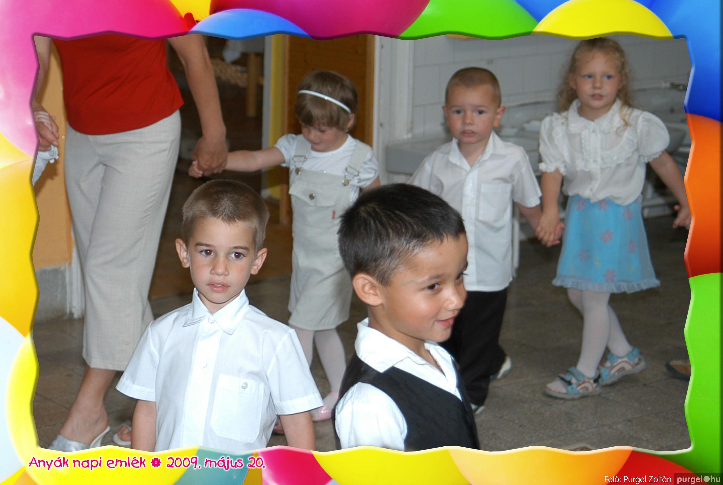 2009.05.20. 007 Kurca-parti Óvoda évzáró 2009. - Menő-Manó csoport - Fotó:PURGEL ZOLTÁN© 307.jpg