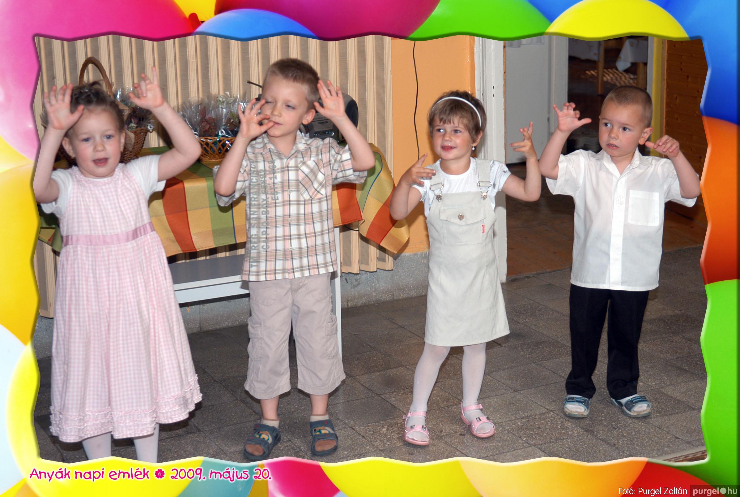 2009.05.20. 010 Kurca-parti Óvoda évzáró 2009. - Menő-Manó csoport - Fotó:PURGEL ZOLTÁN© 310.jpg