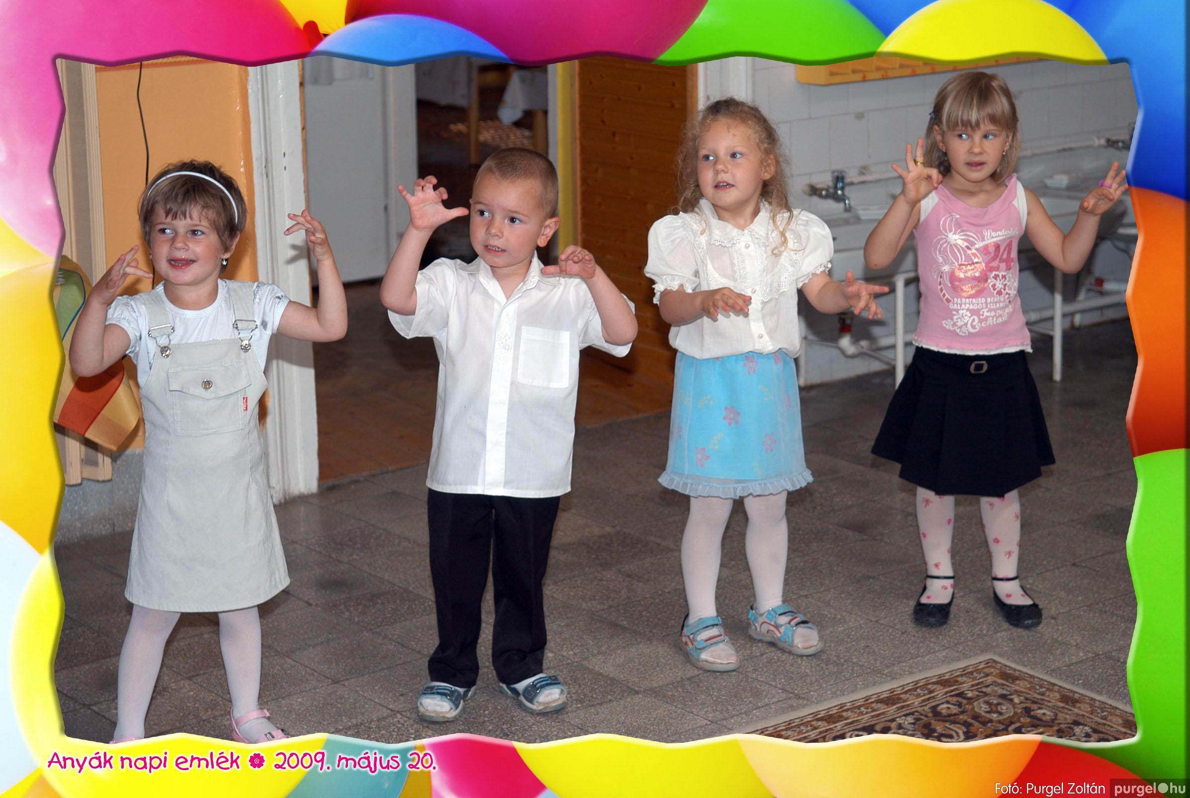 2009.05.20. 011 Kurca-parti Óvoda évzáró 2009. - Menő-Manó csoport - Fotó:PURGEL ZOLTÁN© 311.jpg