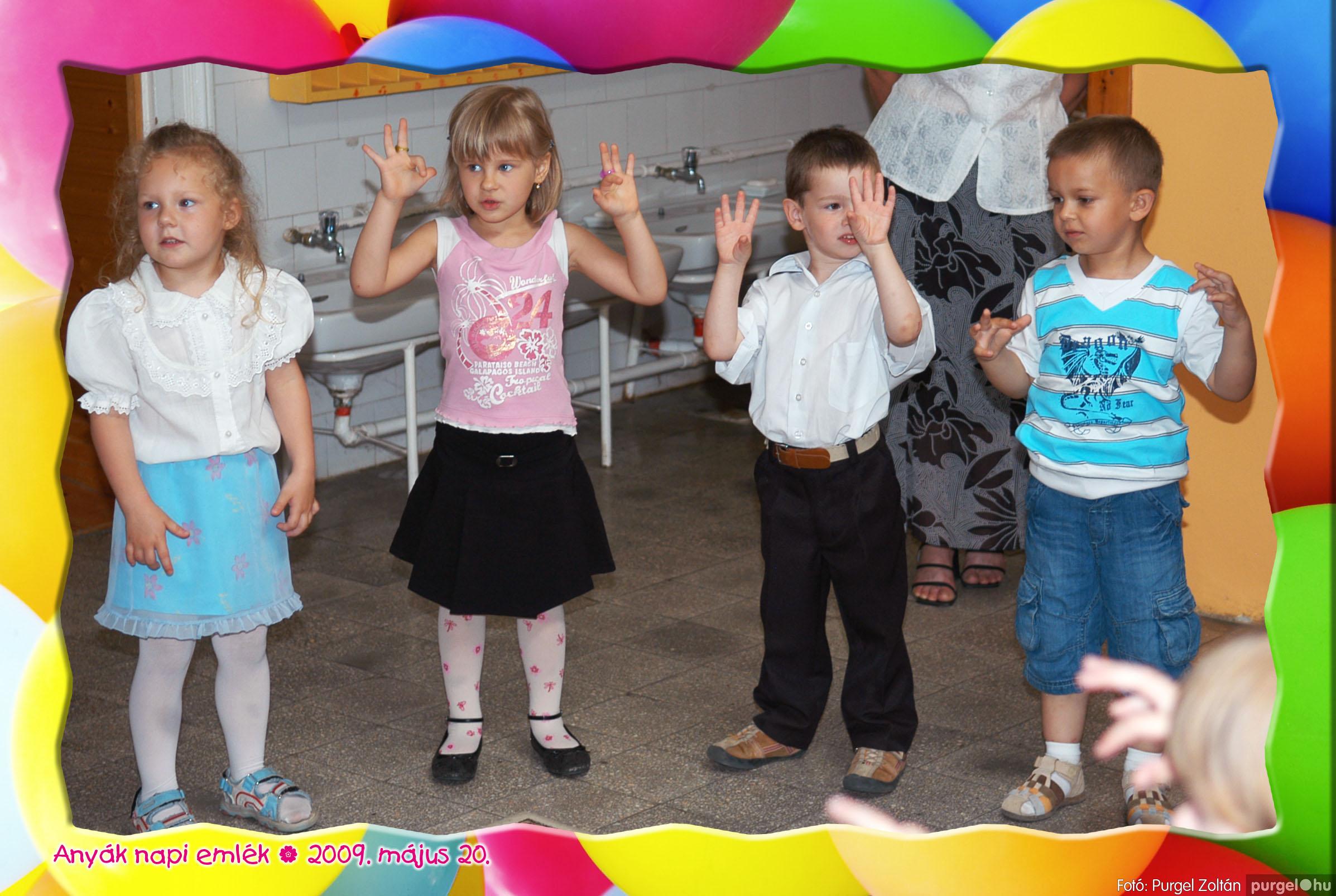 2009.05.20. 012 Kurca-parti Óvoda évzáró 2009. - Menő-Manó csoport - Fotó:PURGEL ZOLTÁN© 312.jpg