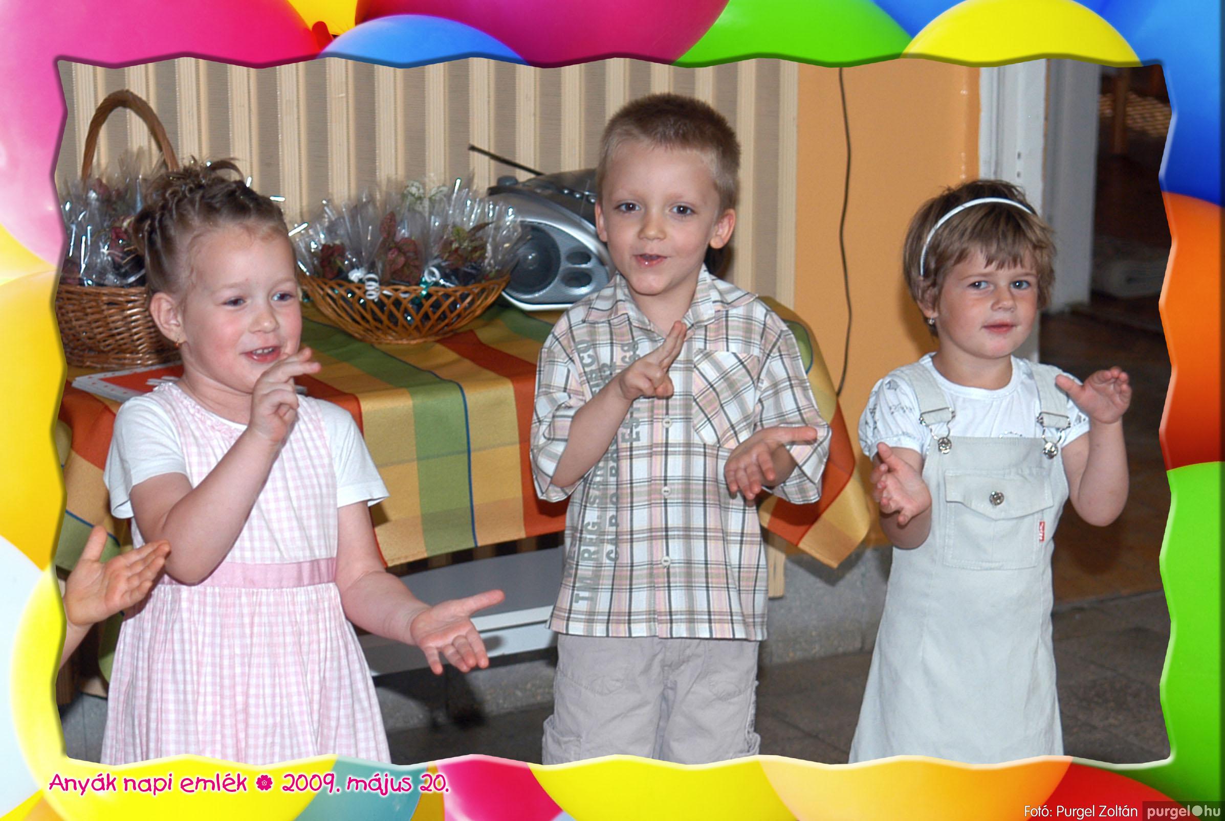 2009.05.20. 015 Kurca-parti Óvoda évzáró 2009. - Menő-Manó csoport - Fotó:PURGEL ZOLTÁN© 315.jpg