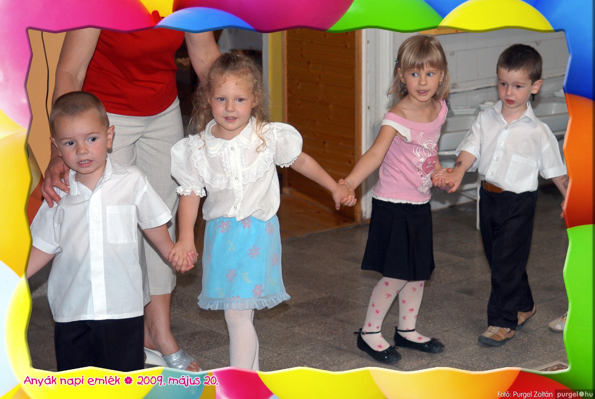 2009.05.20. 019 Kurca-parti Óvoda évzáró 2009. - Menő-Manó csoport - Fotó:PURGEL ZOLTÁN© 319.jpg