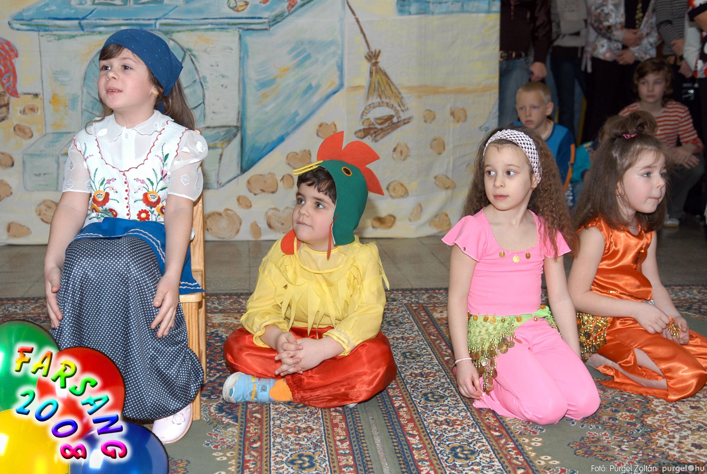 2008.02.23. 200 Kurca-parti Óvoda farsang 2008. - Szivárvány csoport - Fotó:PURGEL ZOLTÁN© 624.jpg