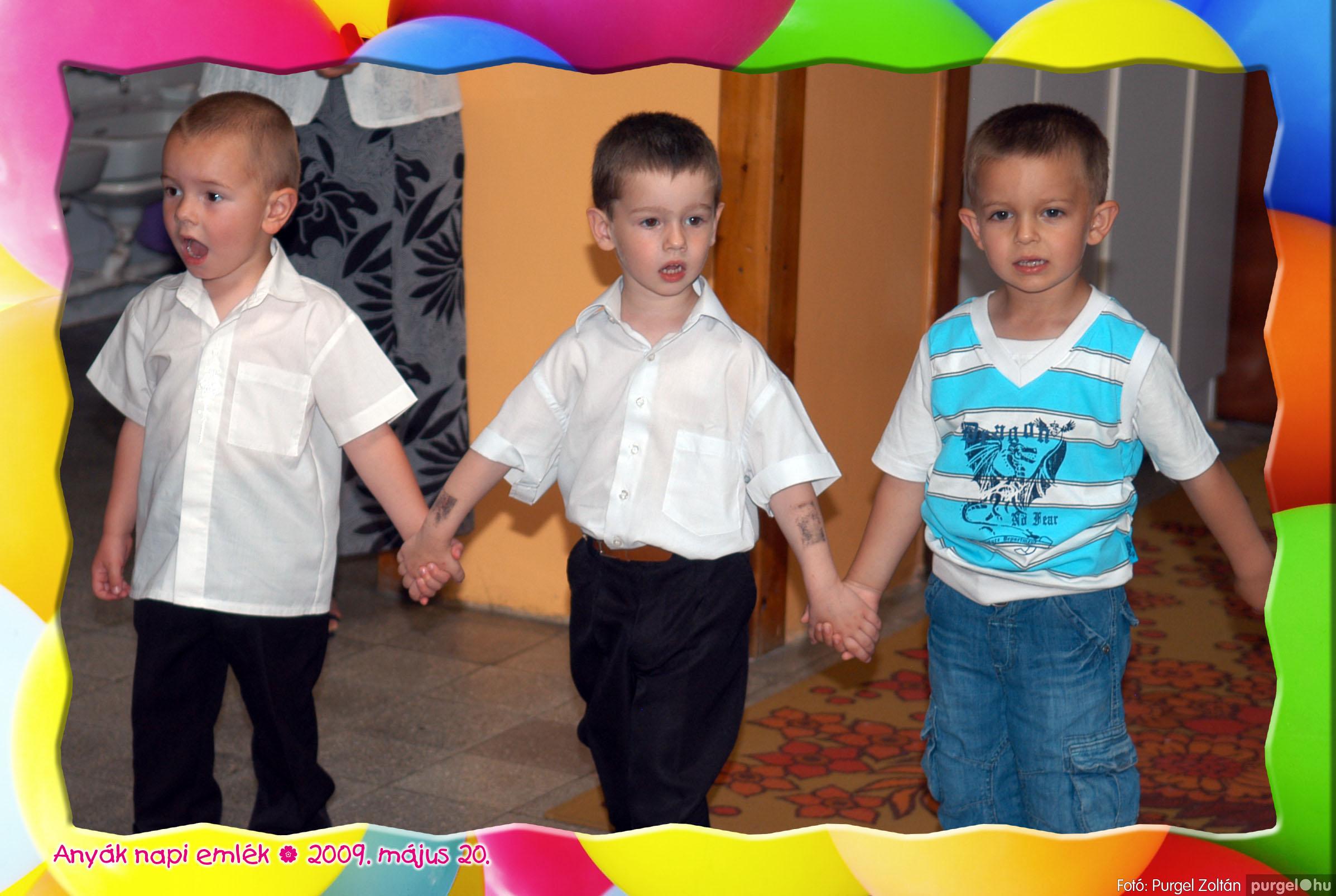 2009.05.20. 026 Kurca-parti Óvoda évzáró 2009. - Menő-Manó csoport - Fotó:PURGEL ZOLTÁN© 326.jpg
