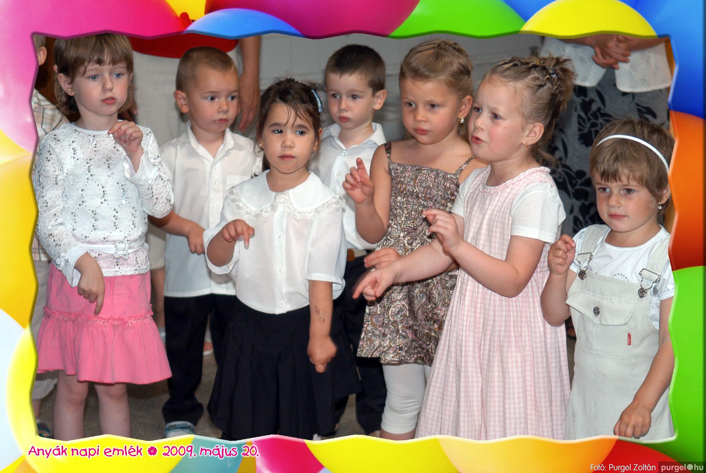 2009.05.20. 028 Kurca-parti Óvoda évzáró 2009. - Menő-Manó csoport - Fotó:PURGEL ZOLTÁN© 328.jpg