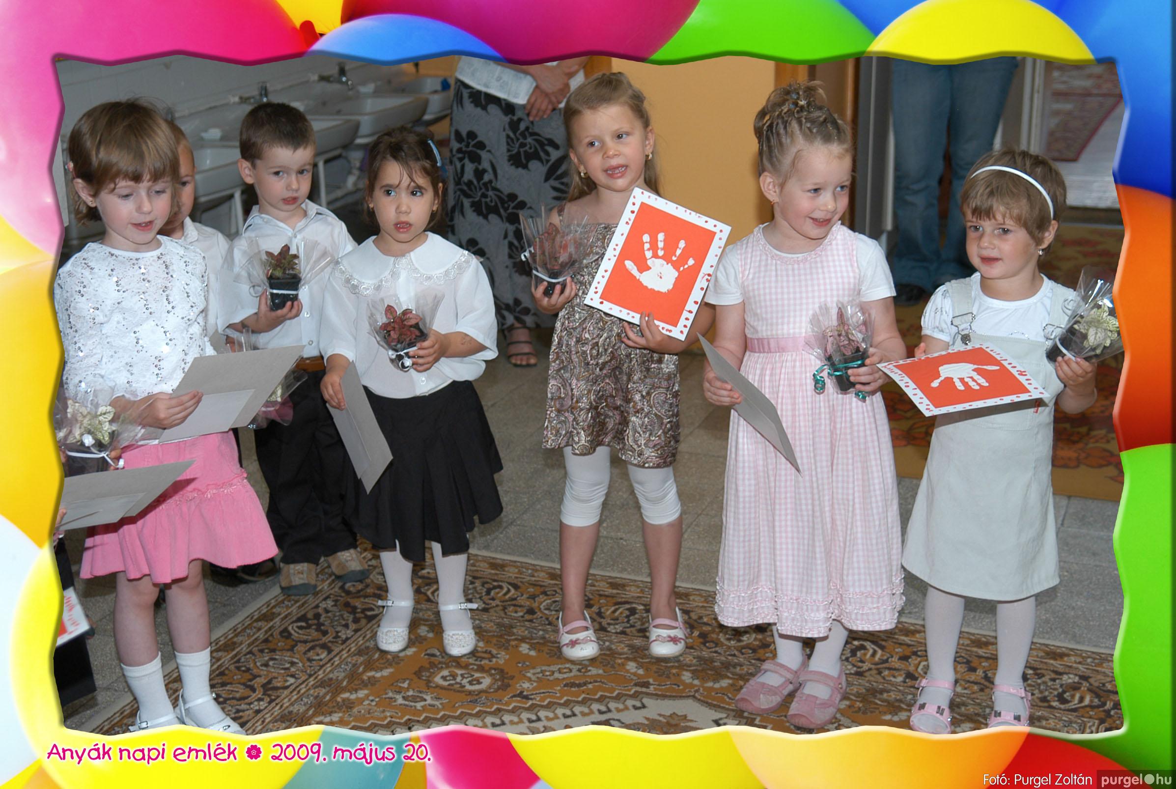 2009.05.20. 035 Kurca-parti Óvoda évzáró 2009. - Menő-Manó csoport - Fotó:PURGEL ZOLTÁN© 335.jpg