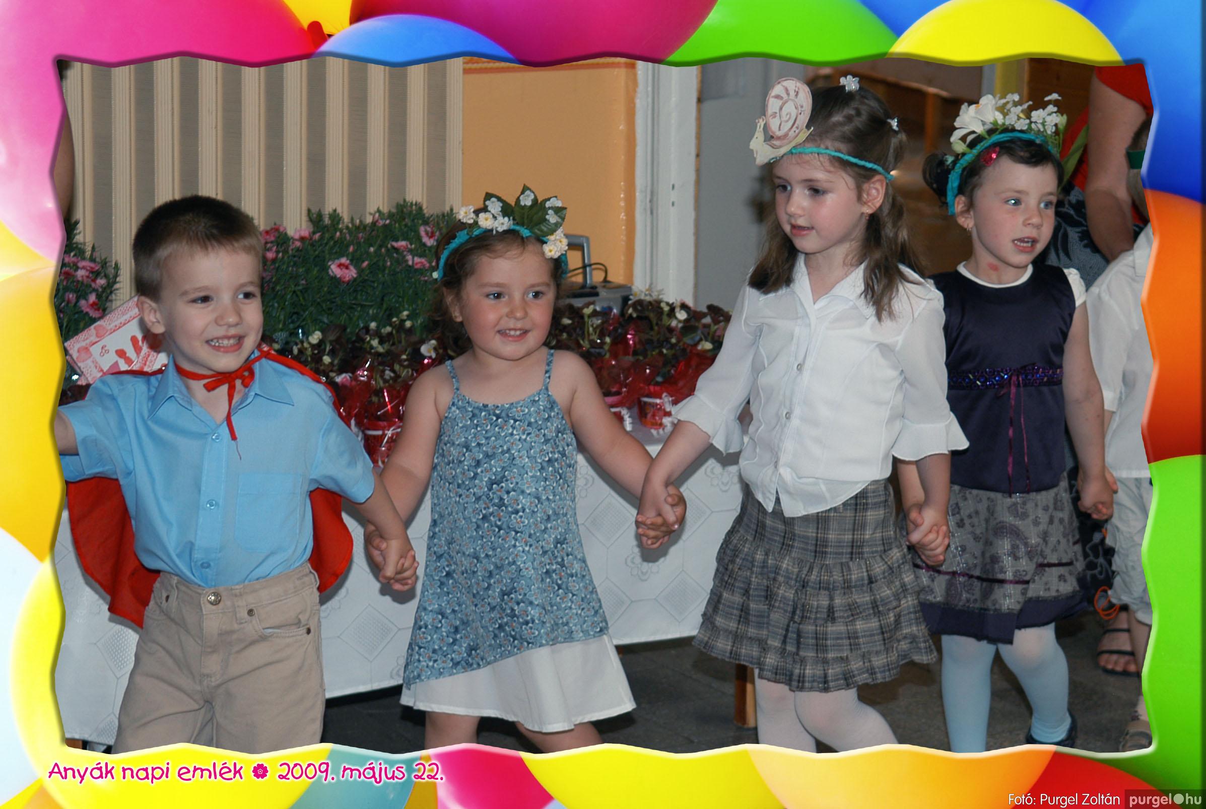 2009.05.22. 043 Kurca-parti Óvoda évzáró 2009. - Ficánka csoport - Fotó:PURGEL ZOLTÁN© 207.jpg
