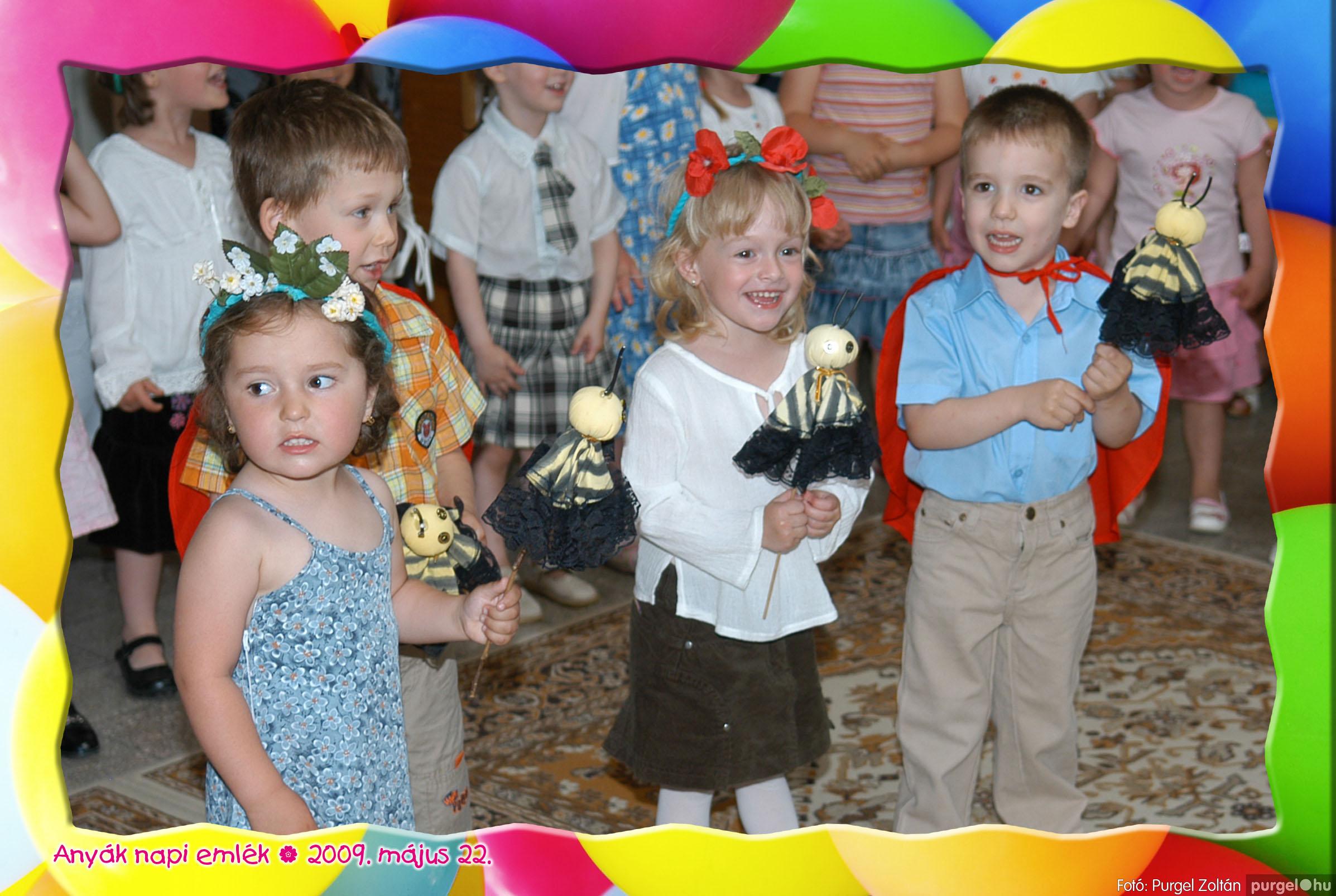 2009.05.22. 045 Kurca-parti Óvoda évzáró 2009. - Ficánka csoport - Fotó:PURGEL ZOLTÁN© 209.jpg