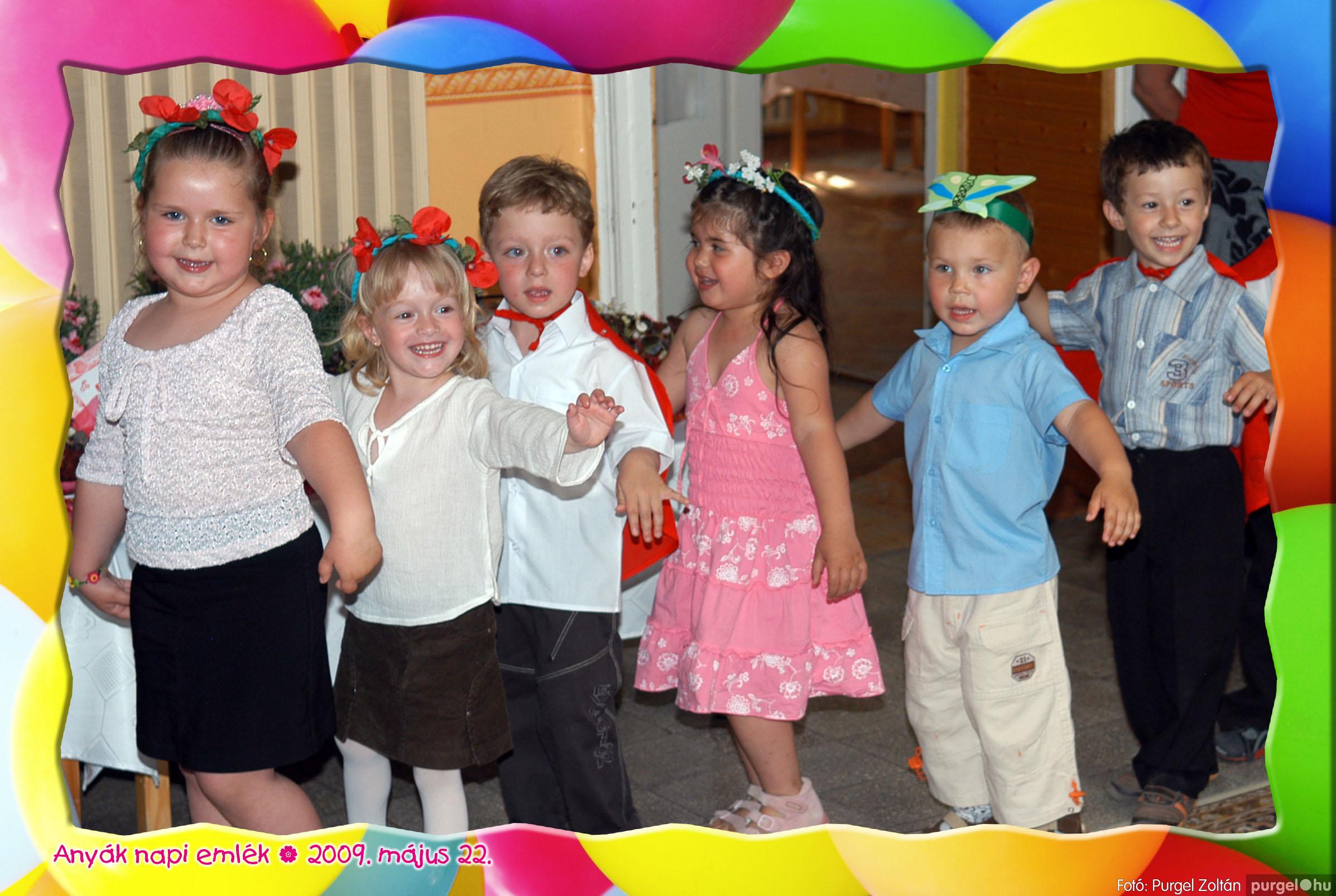 2009.05.22. 051 Kurca-parti Óvoda évzáró 2009. - Ficánka csoport - Fotó:PURGEL ZOLTÁN© 215.jpg