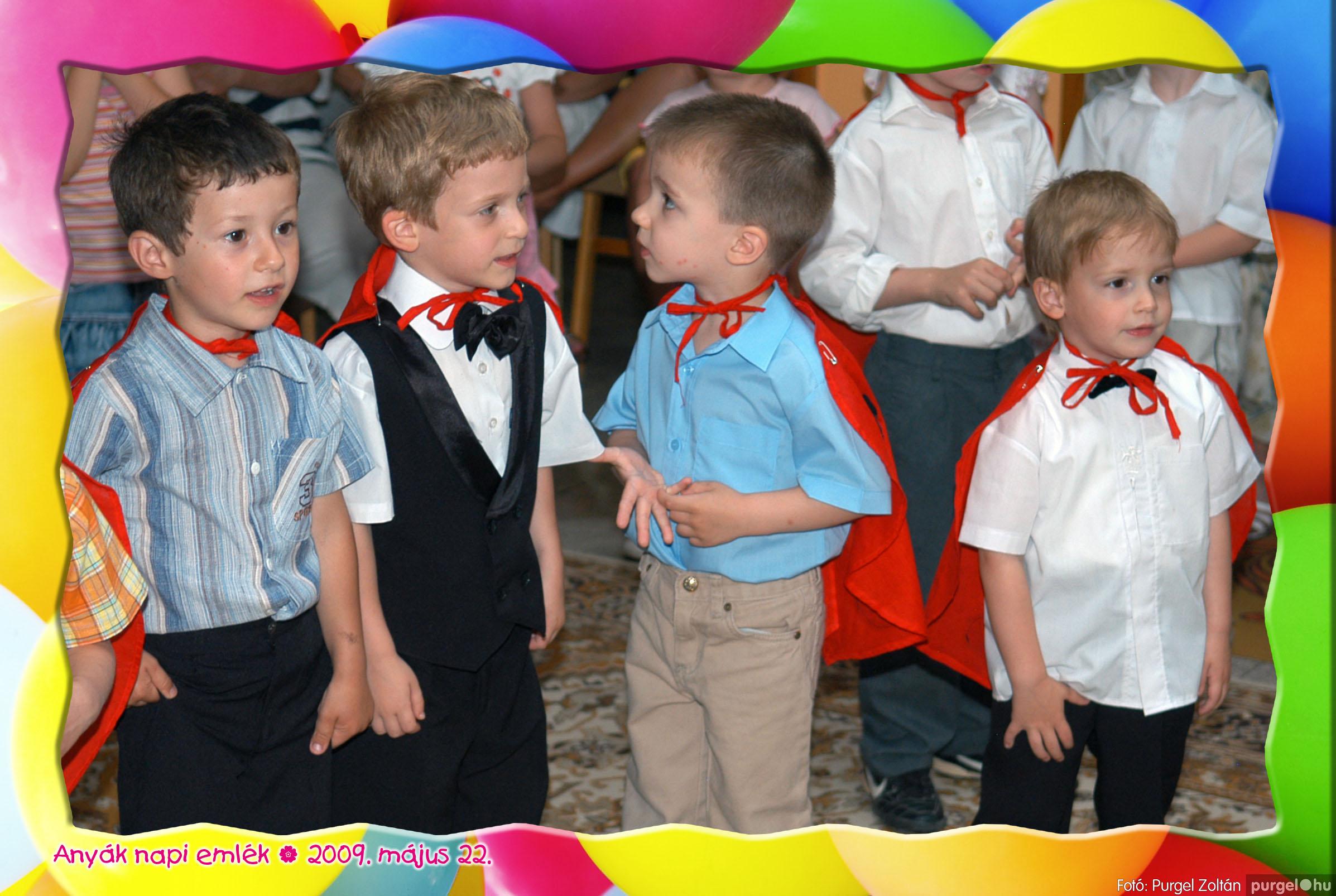 2009.05.22. 062 Kurca-parti Óvoda évzáró 2009. - Ficánka csoport - Fotó:PURGEL ZOLTÁN© 226.jpg