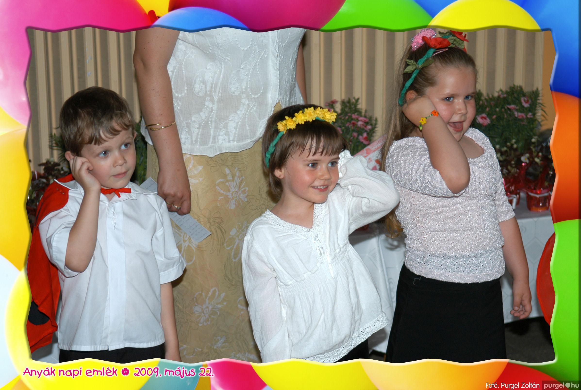 2009.05.22. 063 Kurca-parti Óvoda évzáró 2009. - Ficánka csoport - Fotó:PURGEL ZOLTÁN© 227.jpg