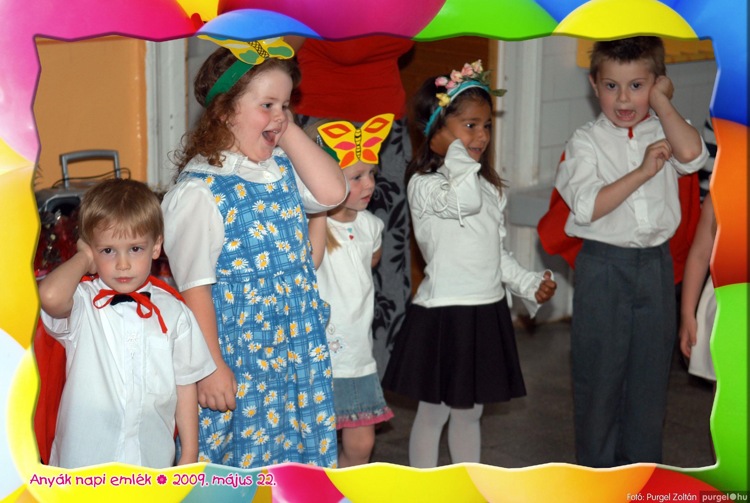 2009.05.22. 064 Kurca-parti Óvoda évzáró 2009. - Ficánka csoport - Fotó:PURGEL ZOLTÁN© 228.jpg