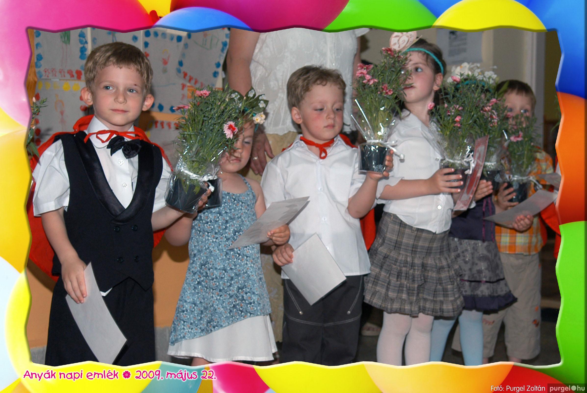 2009.05.22. 069 Kurca-parti Óvoda évzáró 2009. - Ficánka csoport - Fotó:PURGEL ZOLTÁN© 233.jpg