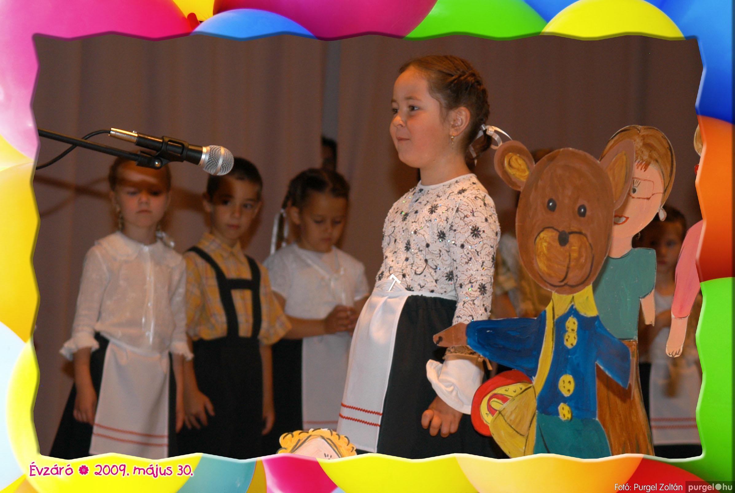 2009.05.30. 081 Kurca-parti Óvoda évzáró 2009. - Eszterlánc csoport - Fotó:PURGEL ZOLTÁN© 109.jpg