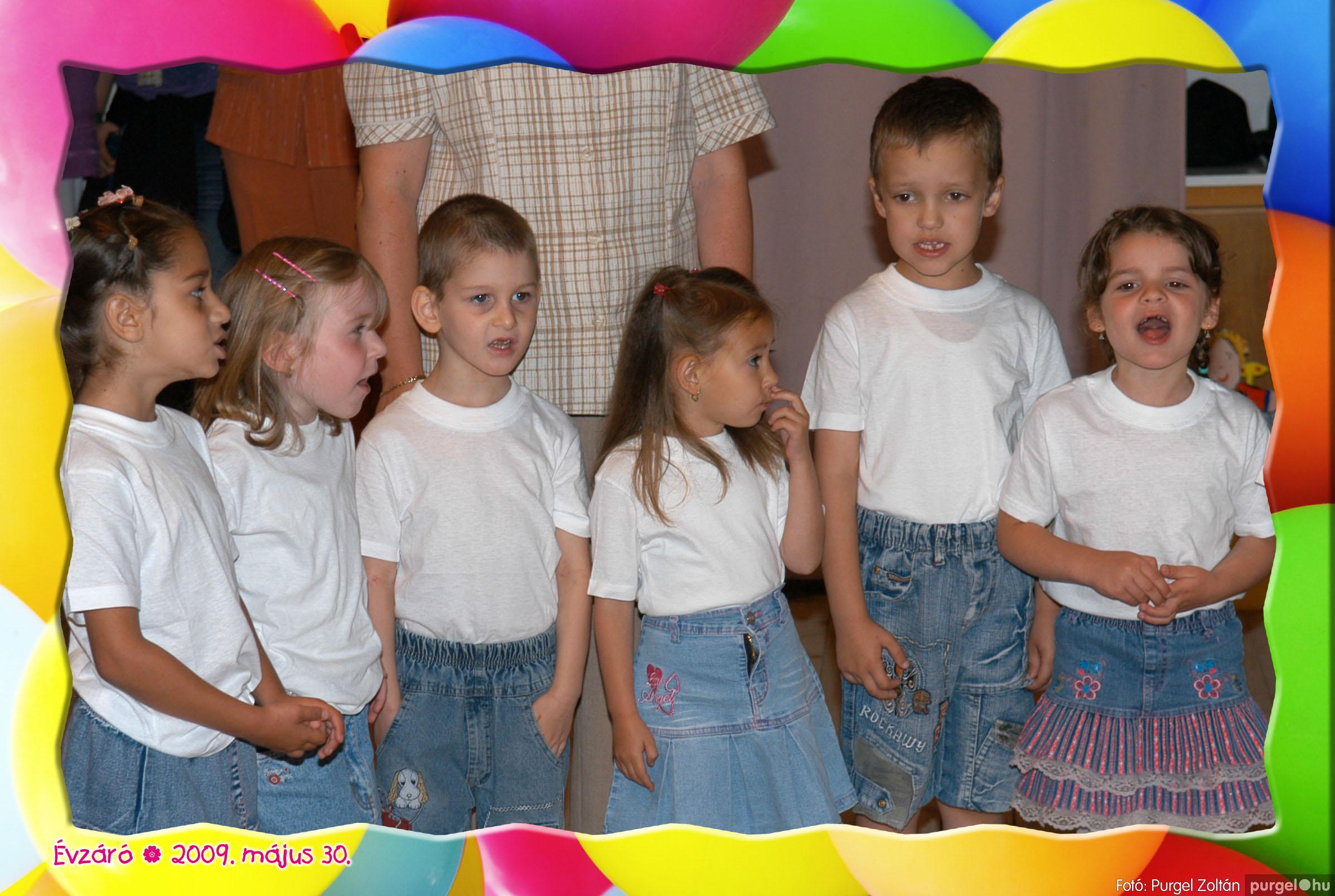 2009.05.30. 161 Kurca-parti Óvoda évzáró 2009. - Napsugár csoport - Fotó:PURGEL ZOLTÁN© 433.jpg