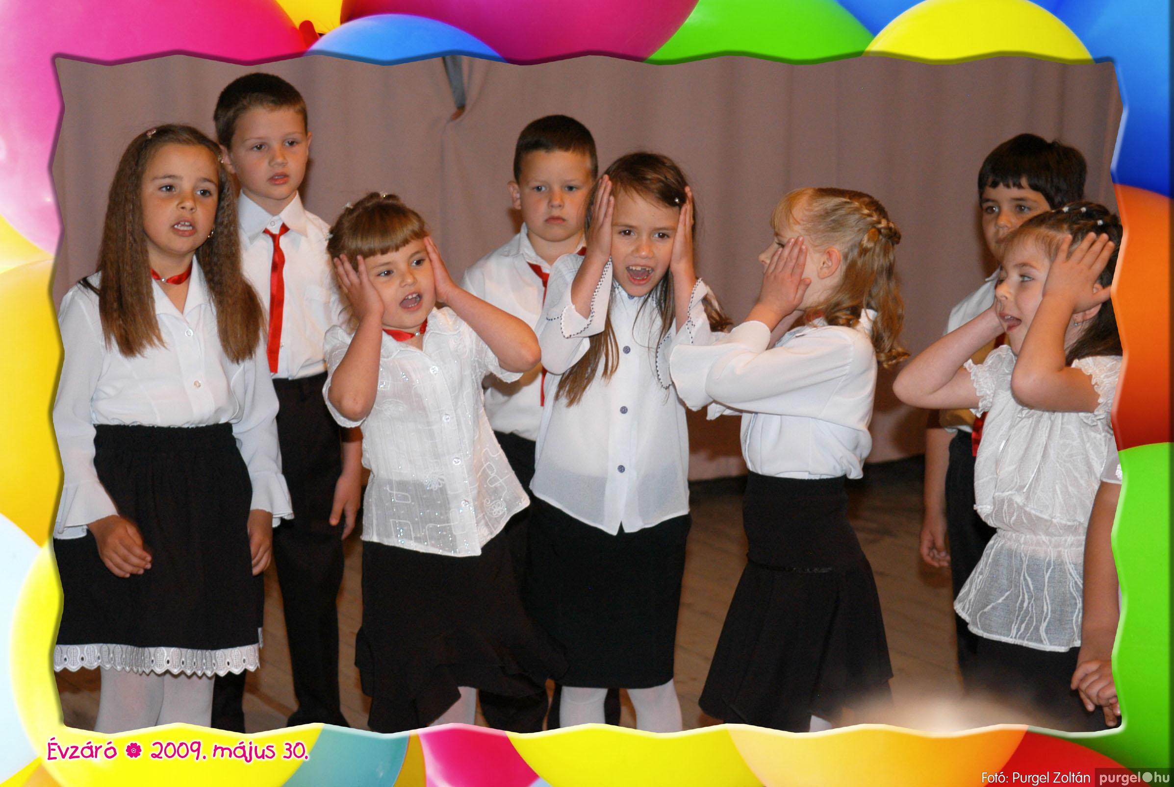 2009.05.30. 202 Kurca-parti Óvoda évzáró 2009. - Szivárvány csoport - Fotó:PURGEL ZOLTÁN© 603.jpg