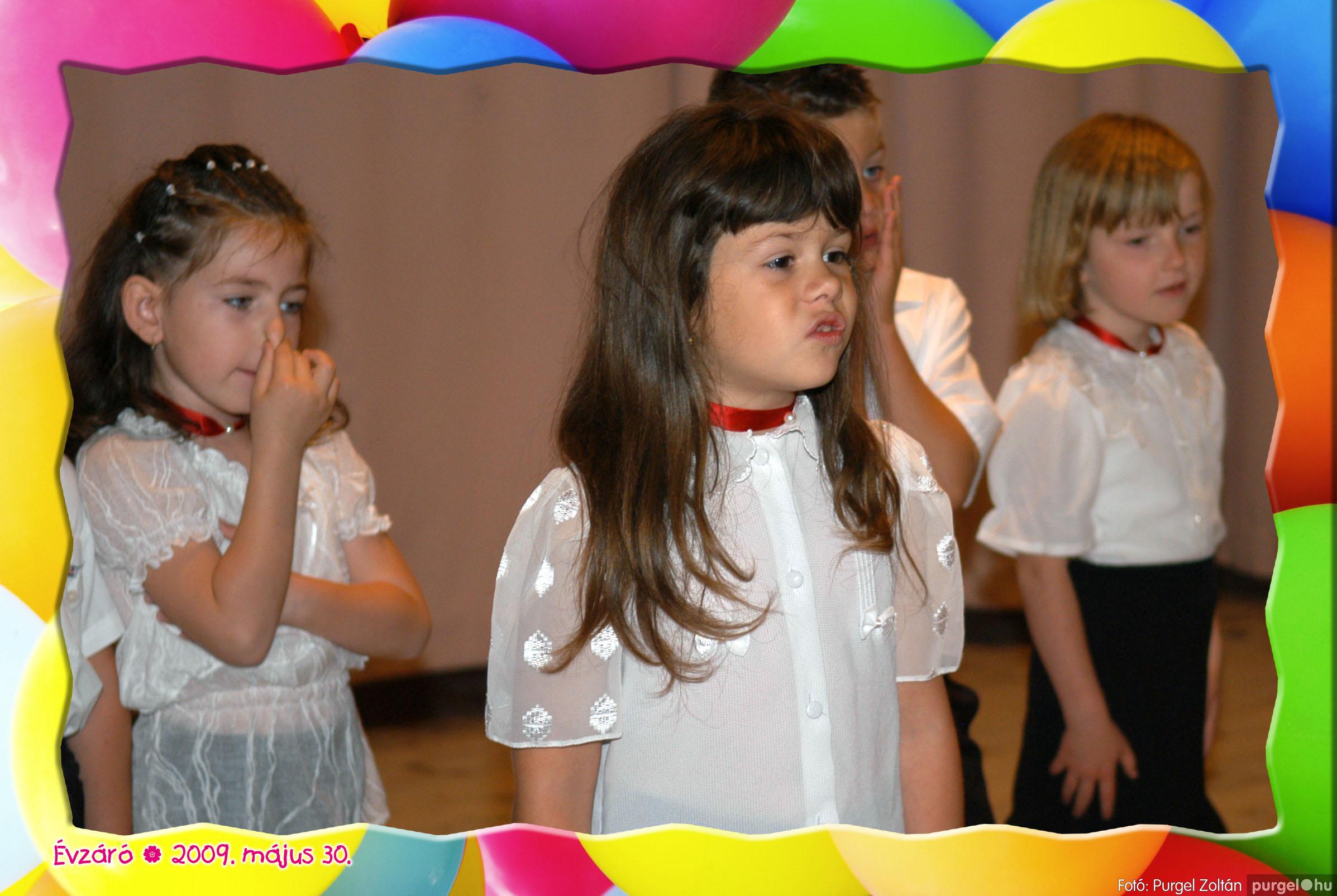 2009.05.30. 209 Kurca-parti Óvoda évzáró 2009. - Szivárvány csoport - Fotó:PURGEL ZOLTÁN© 610.jpg