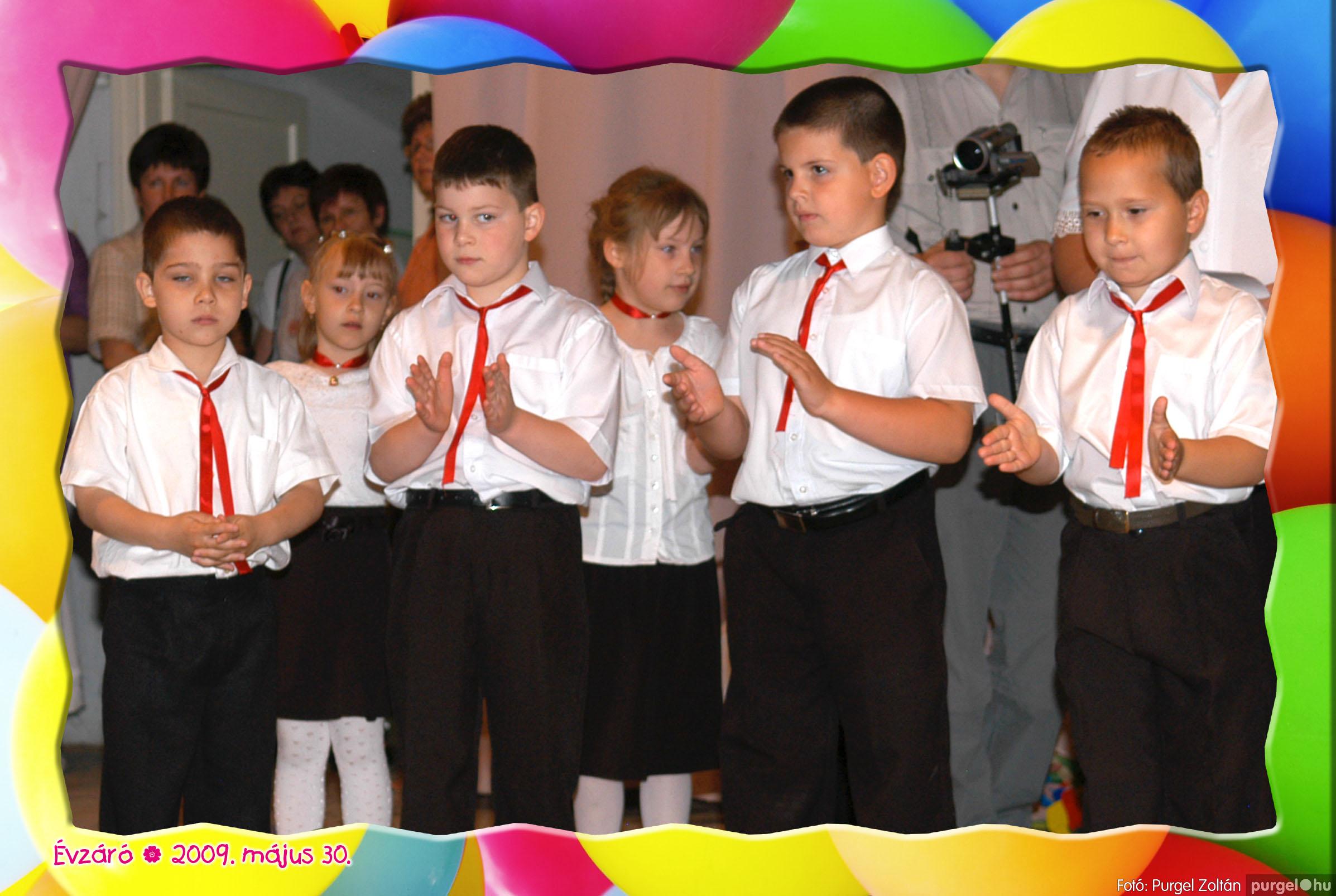 2009.05.30. 224 Kurca-parti Óvoda évzáró 2009. - Szivárvány csoport - Fotó:PURGEL ZOLTÁN© 625.jpg
