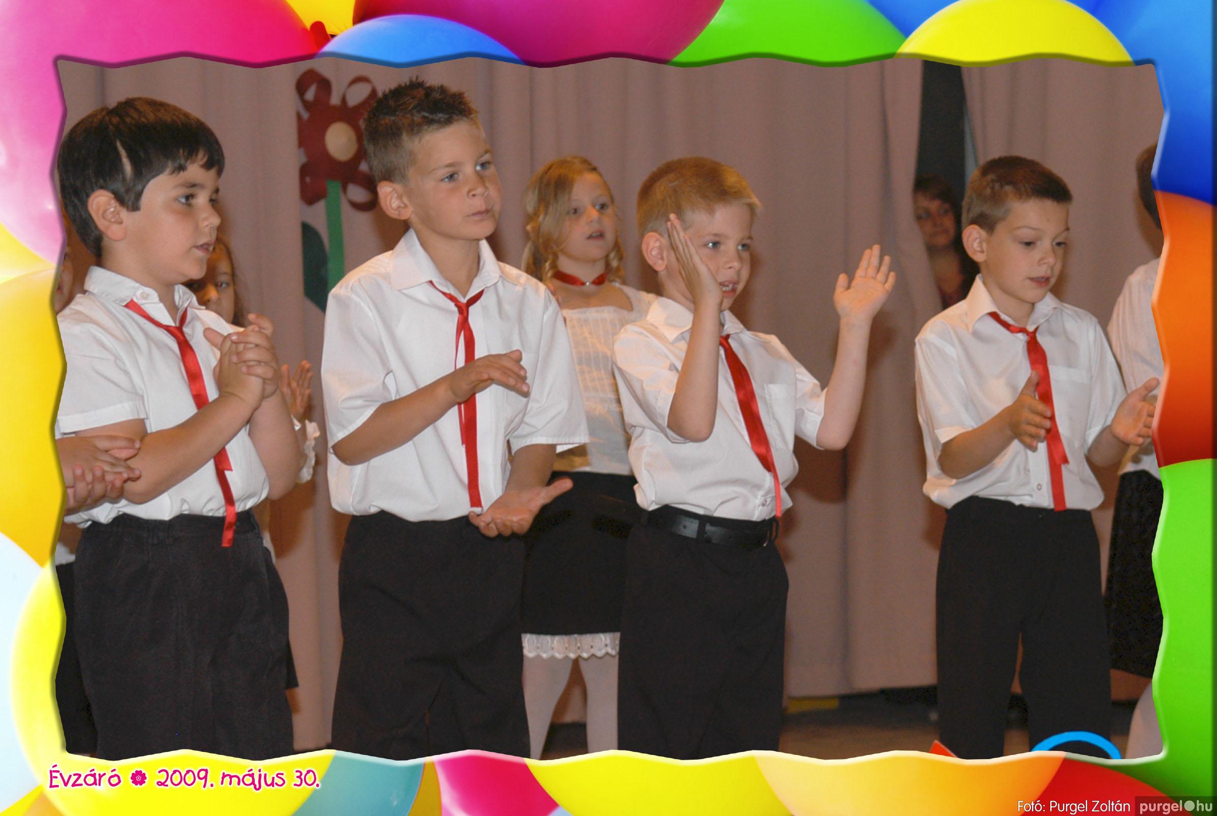 2009.05.30. 225 Kurca-parti Óvoda évzáró 2009. - Szivárvány csoport - Fotó:PURGEL ZOLTÁN© 626.jpg