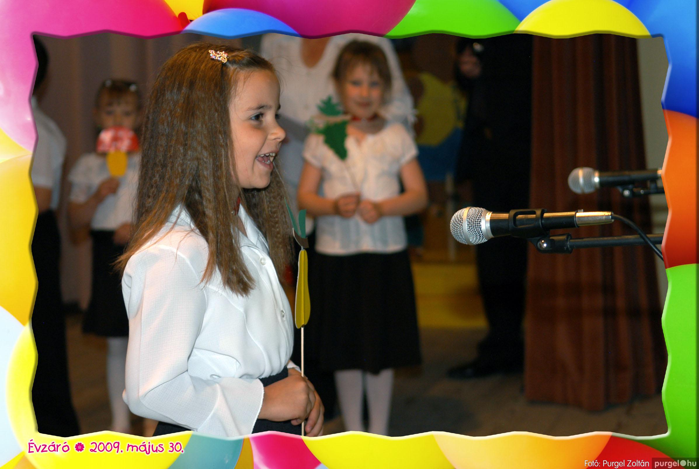 2009.05.30. 234 Kurca-parti Óvoda évzáró 2009. - Szivárvány csoport - Fotó:PURGEL ZOLTÁN© 635.jpg