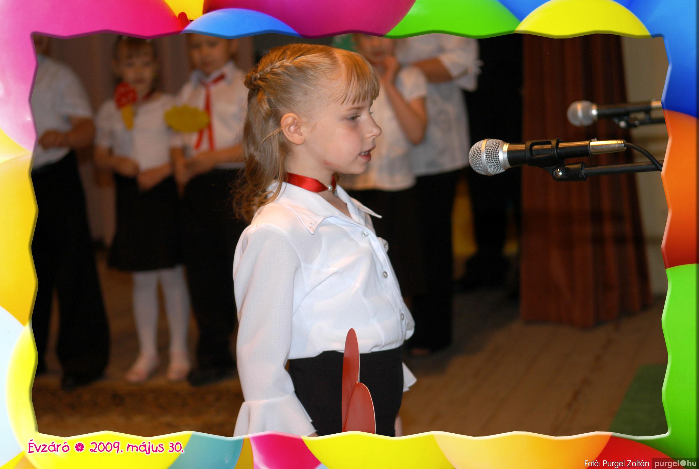 2009.05.30. 239 Kurca-parti Óvoda évzáró 2009. - Szivárvány csoport - Fotó:PURGEL ZOLTÁN© 640.jpg