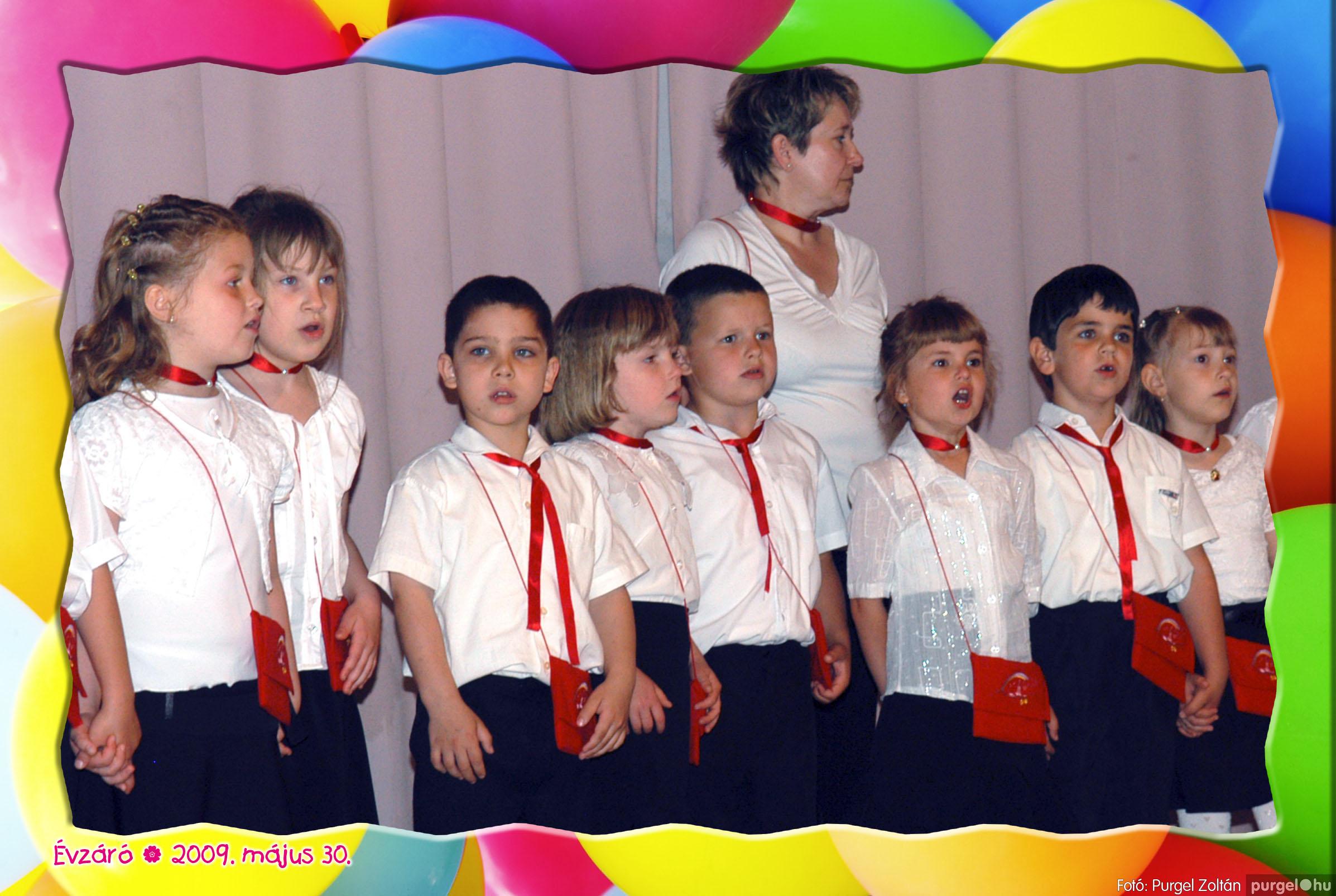 2009.05.30. 243 Kurca-parti Óvoda évzáró 2009. - Szivárvány csoport - Fotó:PURGEL ZOLTÁN© 644.jpg