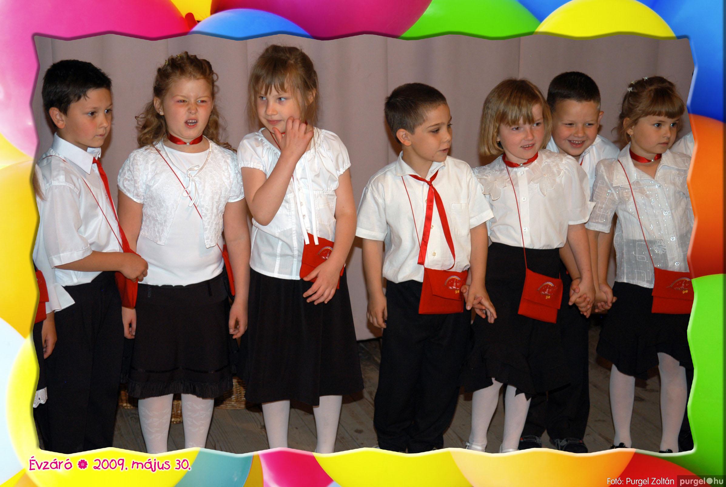 2009.05.30. 248 Kurca-parti Óvoda évzáró 2009. - Szivárvány csoport - Fotó:PURGEL ZOLTÁN© 649.jpg