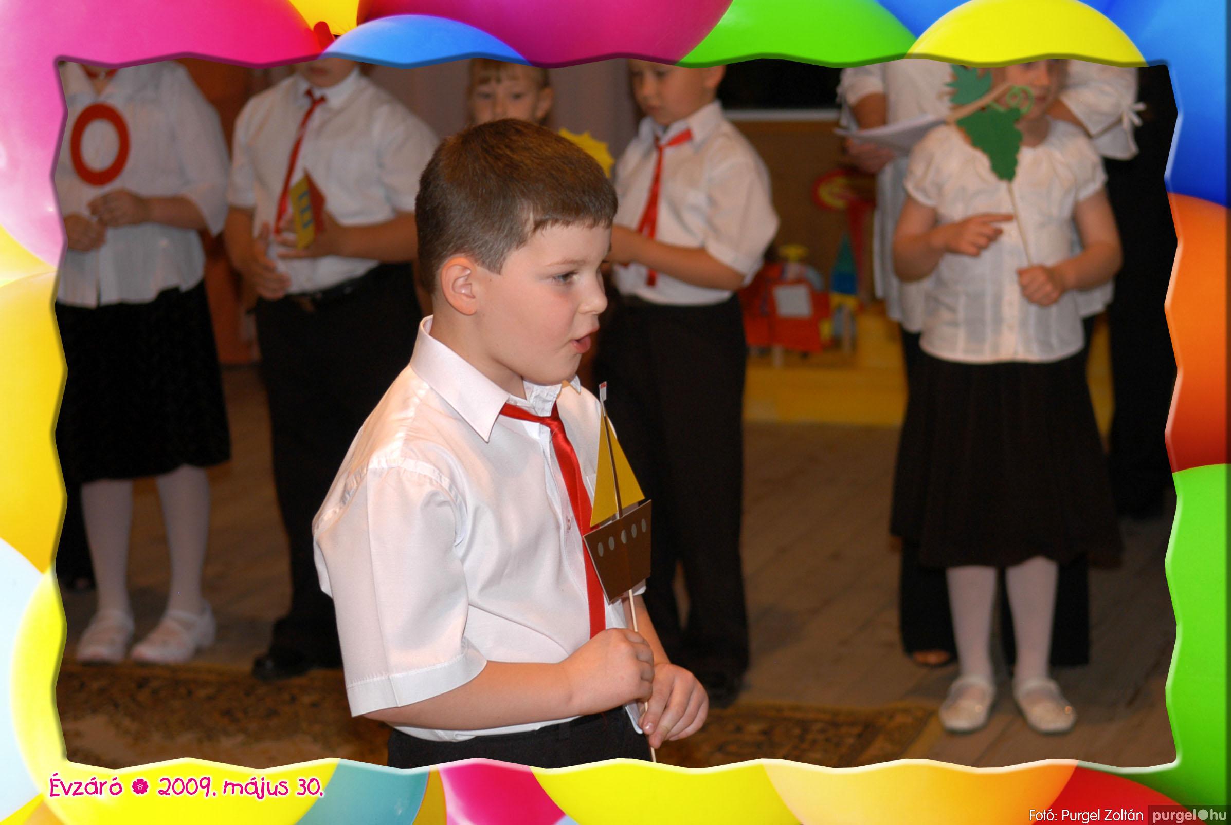 2009.05.30. 264 Kurca-parti Óvoda évzáró 2009. - Szivárvány csoport - Fotó:PURGEL ZOLTÁN© 669.jpg
