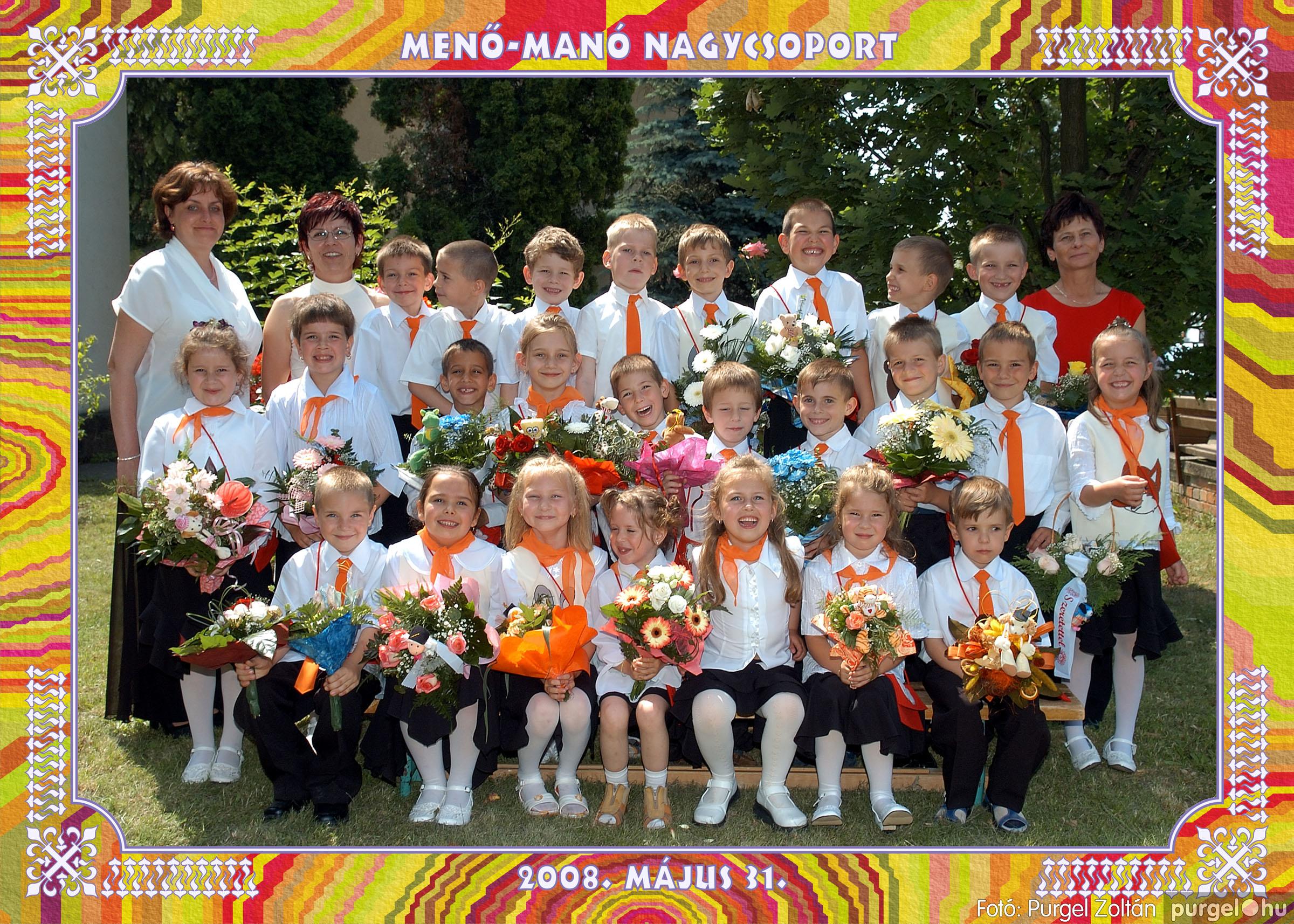 2008.15.15-31. 011 Kurca-parti Óvoda csoportképek 2008. - Fotó:PURGEL ZOLTÁN© 352menőmanó.jpg
