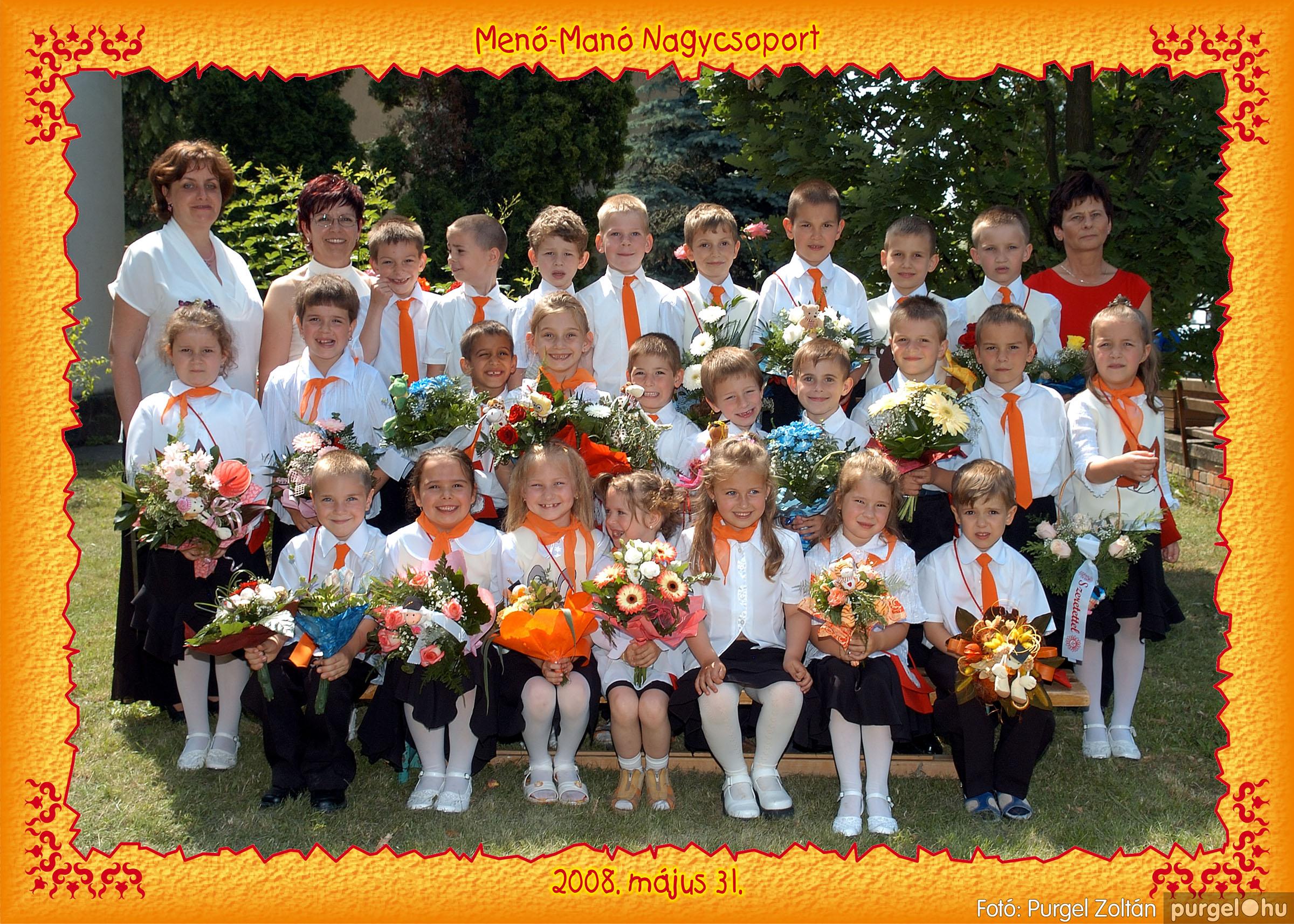 2008.15.15-31. 012 Kurca-parti Óvoda csoportképek 2008. - Fotó:PURGEL ZOLTÁN© 353menőmanó.jpg