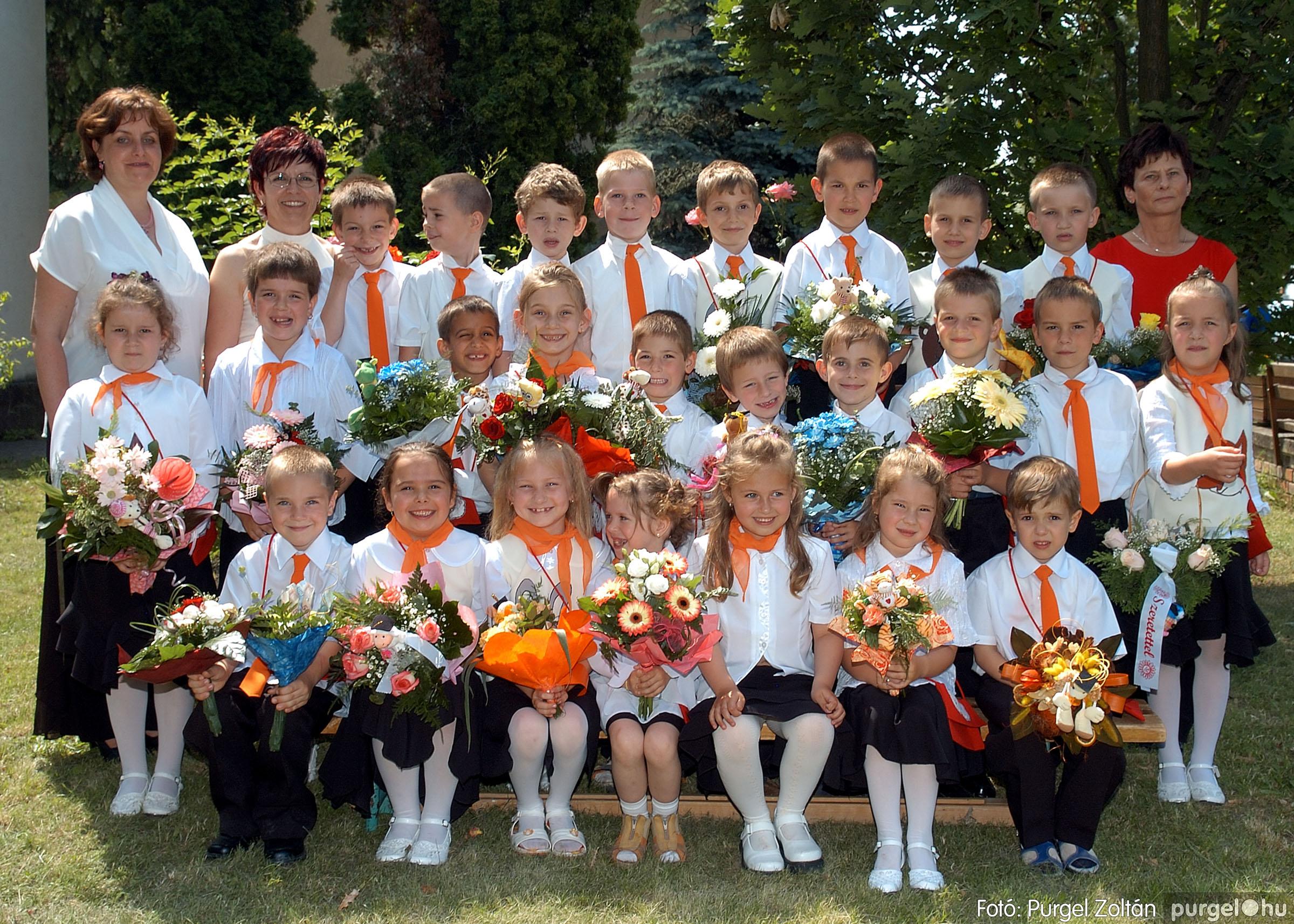 2008.15.15-31. 013 Kurca-parti Óvoda csoportképek 2008. - Fotó:PURGEL ZOLTÁN© 354menőmanó.jpg