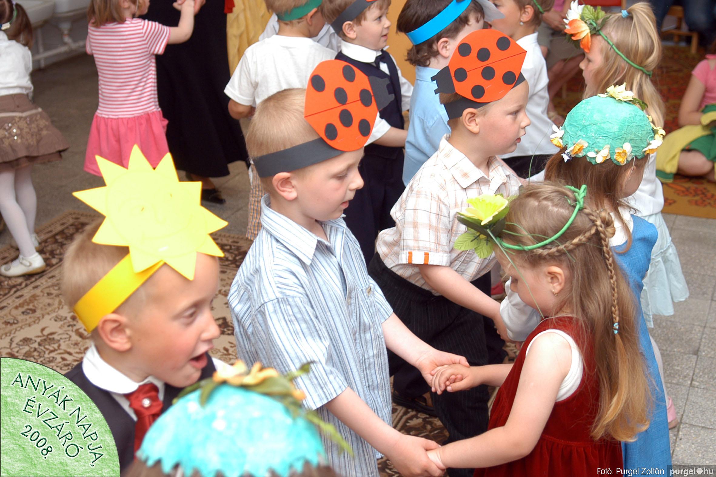 2008.05.15. 003 Kurca-parti Óvoda évzáró 2008. - Napsugár csoport - Fotó:PURGEL ZOLTÁN© 403.jpg