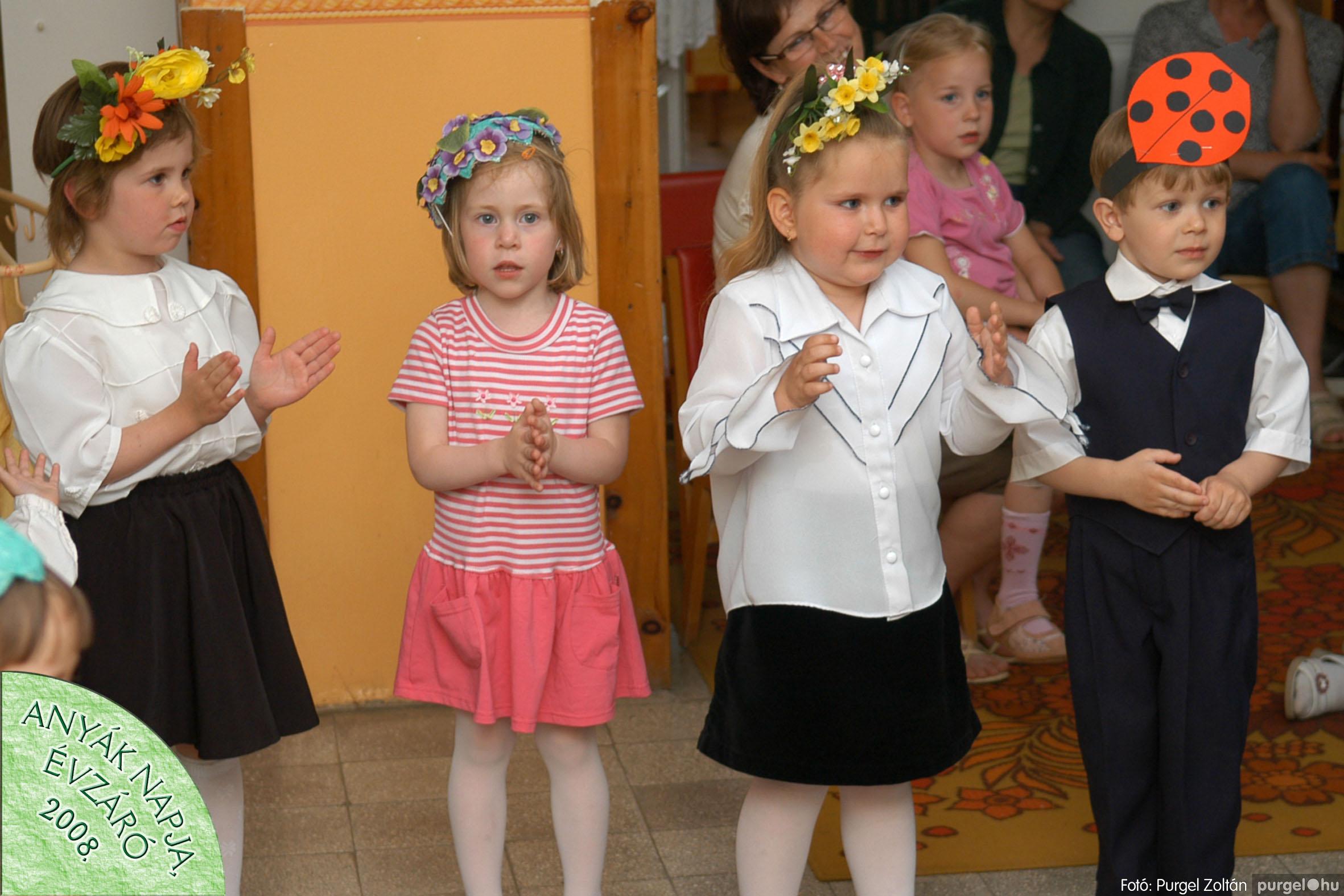 2008.05.15. 014 Kurca-parti Óvoda évzáró 2008. - Napsugár csoport - Fotó:PURGEL ZOLTÁN© 414.jpg