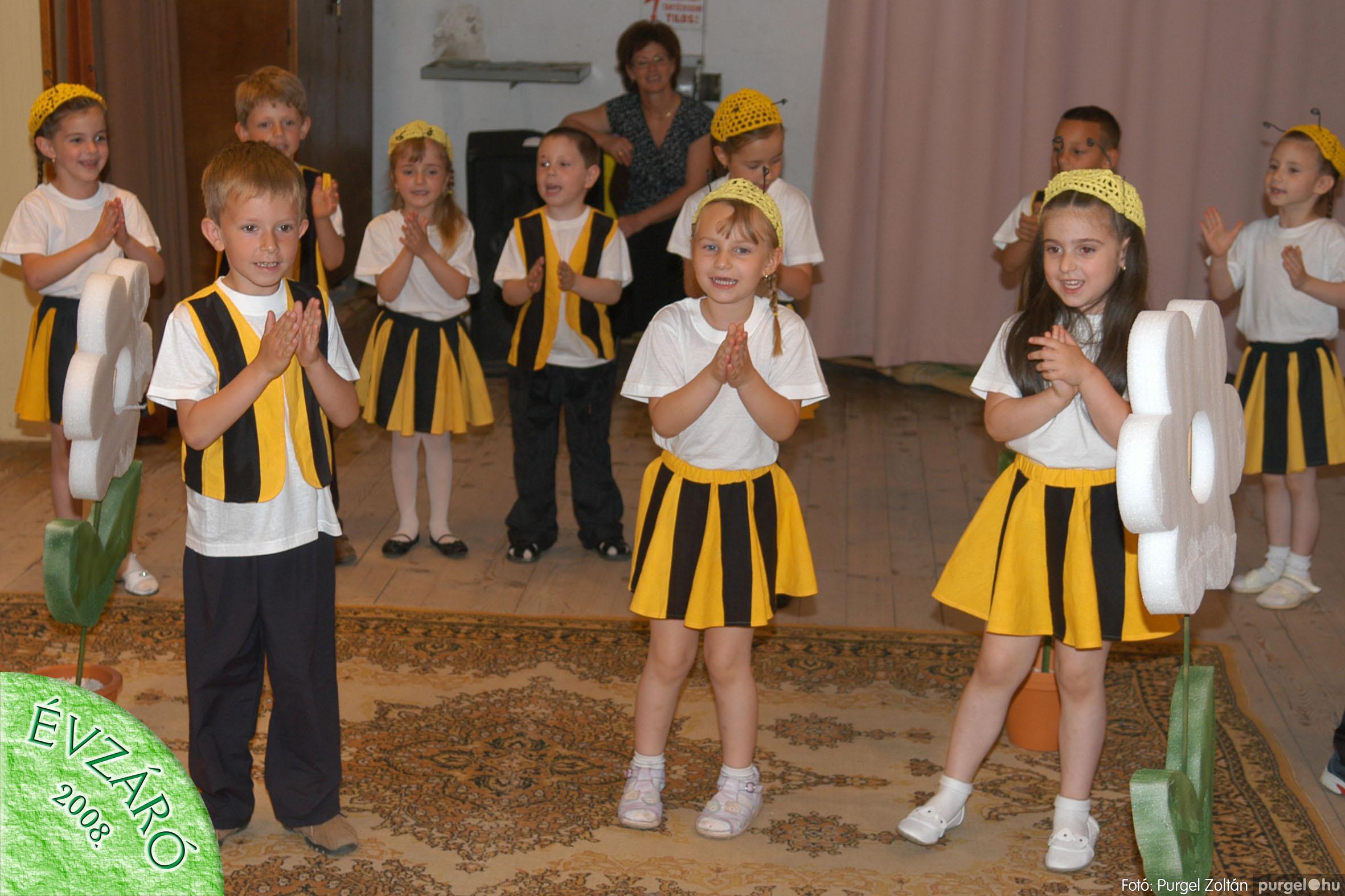 2008.05.31. 095 Kurca-parti Óvoda évzáró 2008. - Eszterlánc csoport - Fotó:PURGEL ZOLTÁN© 123.jpg