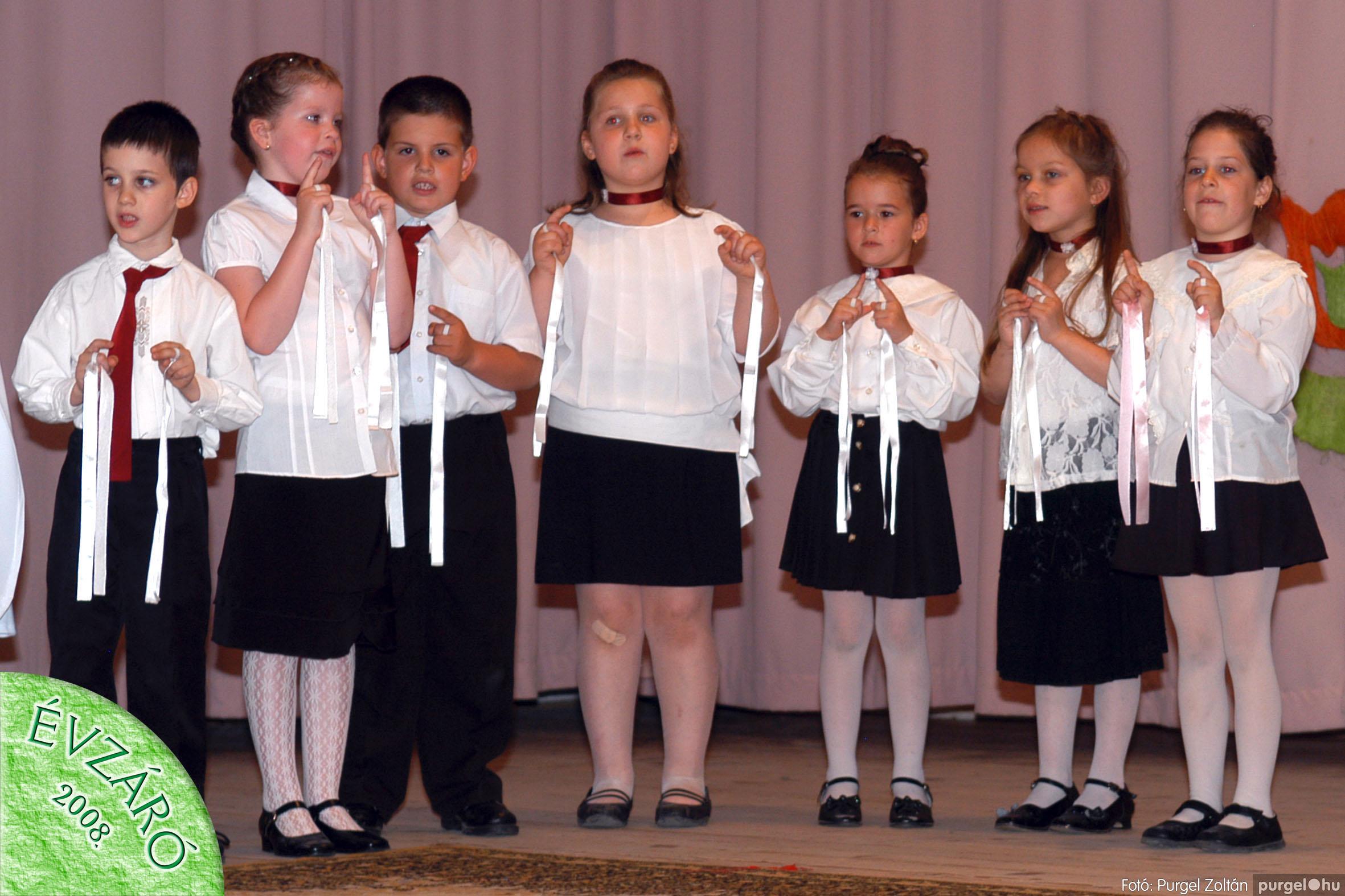 2008.05.31. 120 Kurca-parti Óvoda évzáró 2008. - Ficánka csoport - Fotó:PURGEL ZOLTÁN© 212.jpg