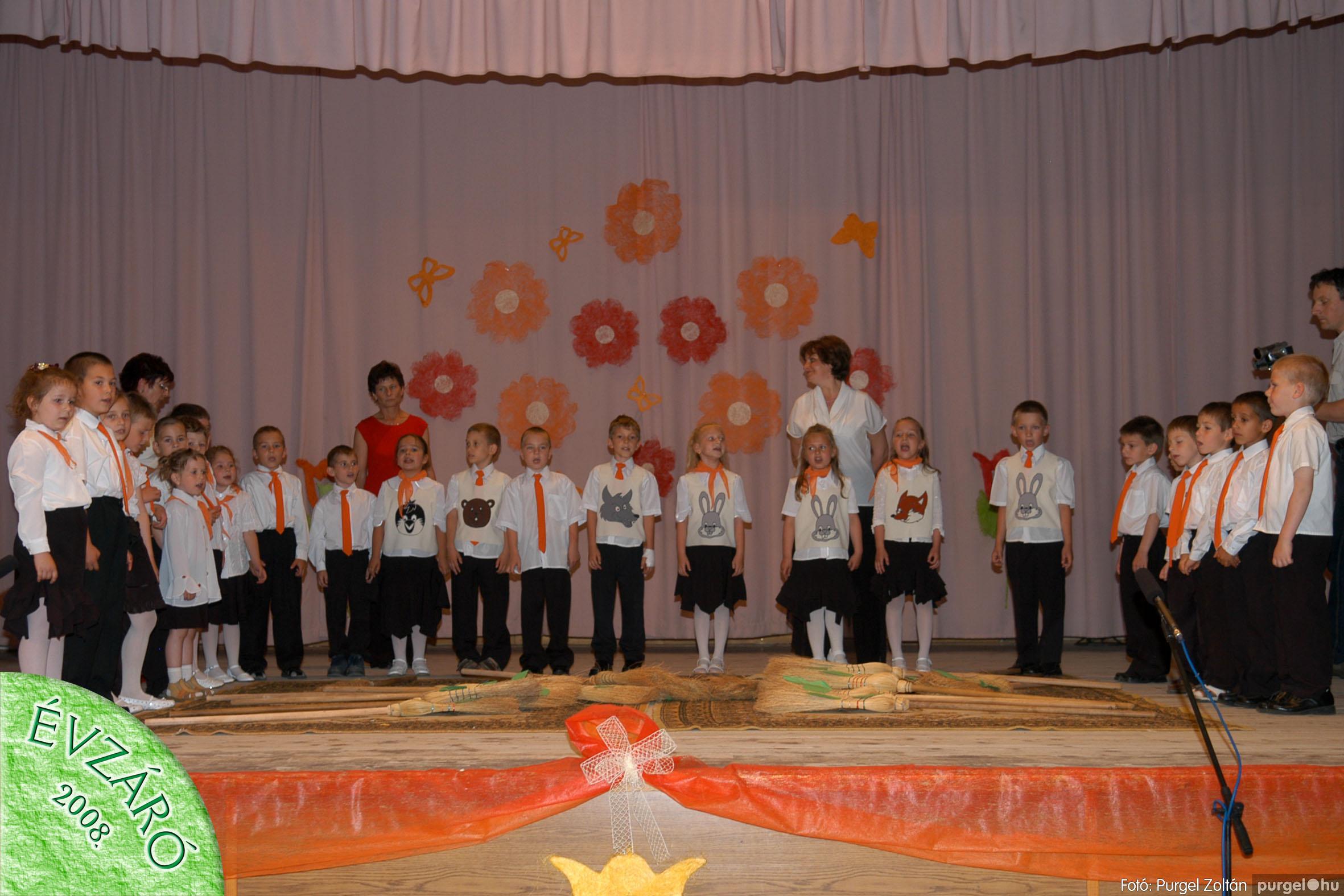 2008.05.31. 177 Kurca-parti Óvoda évzáró 2008. - Menő-Manó csoport - Fotó:PURGEL ZOLTÁN© 333.jpg