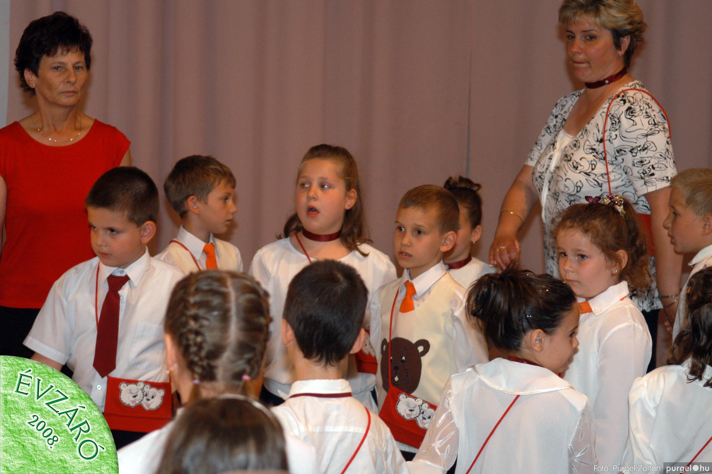 2008.05.31. 217 Kurca-parti Óvoda évzáró 2008. - Ficánka és Menő-Manó csoportok - Fotó:PURGEL ZOLTÁN© 701.jpg