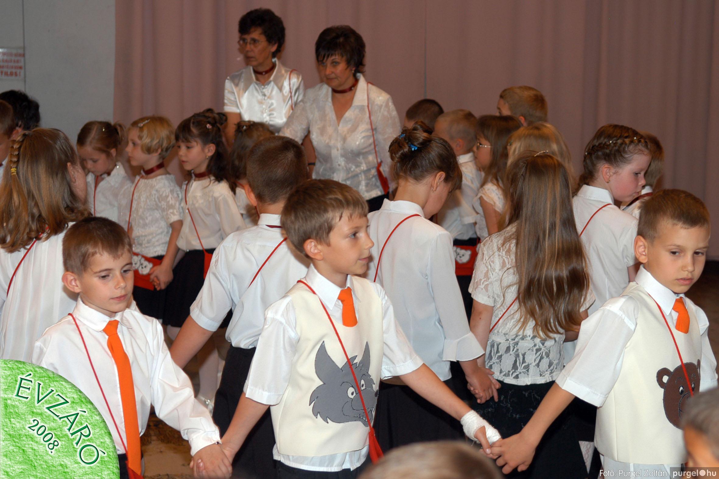 2008.05.31. 227 Kurca-parti Óvoda évzáró 2008. - Ficánka és Menő-Manó csoportok - Fotó:PURGEL ZOLTÁN© 711.jpg