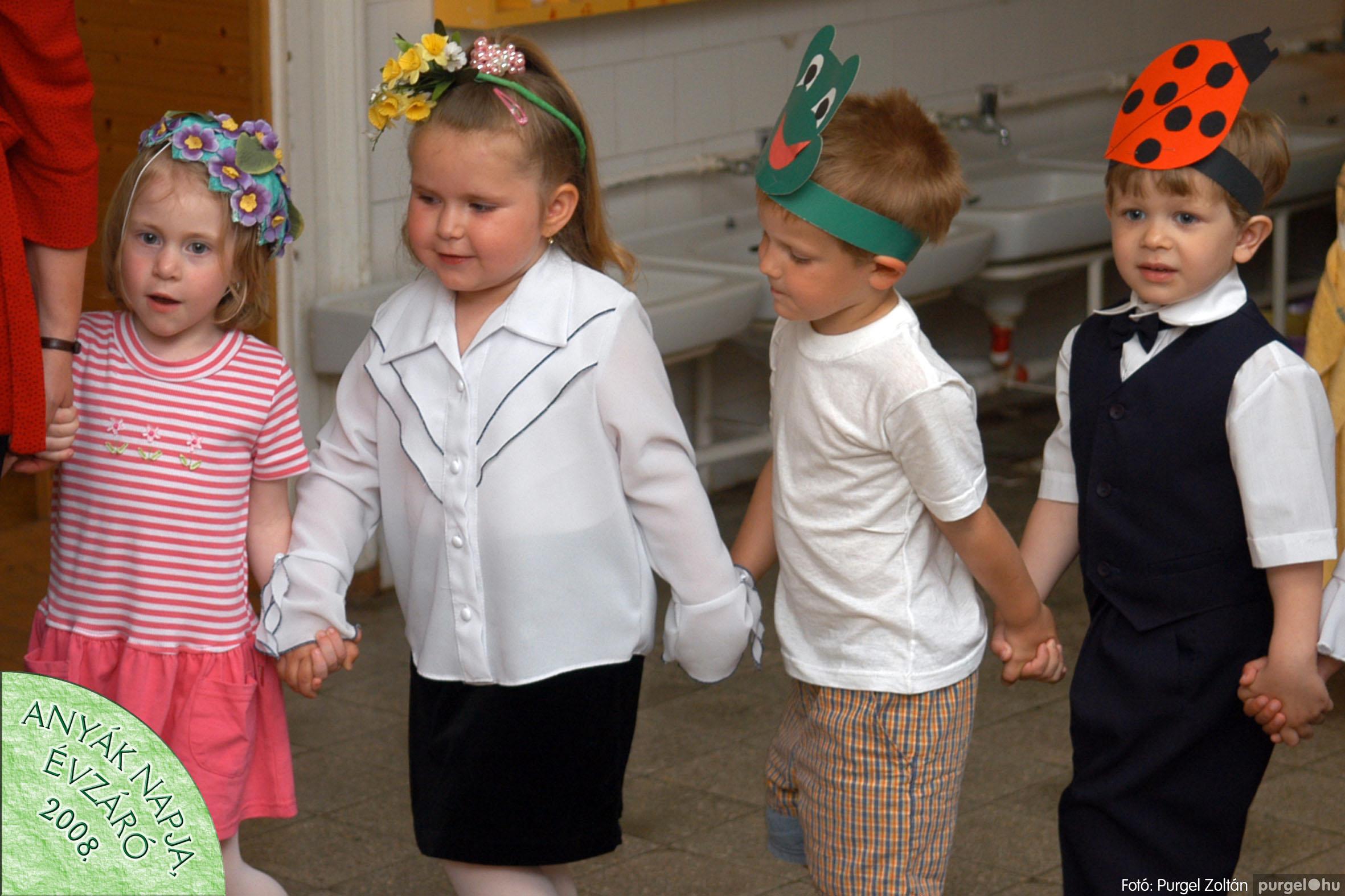 2008.05.15. 004 Kurca-parti Óvoda évzáró 2008. - Napsugár csoport - Fotó:PURGEL ZOLTÁN© 404.jpg