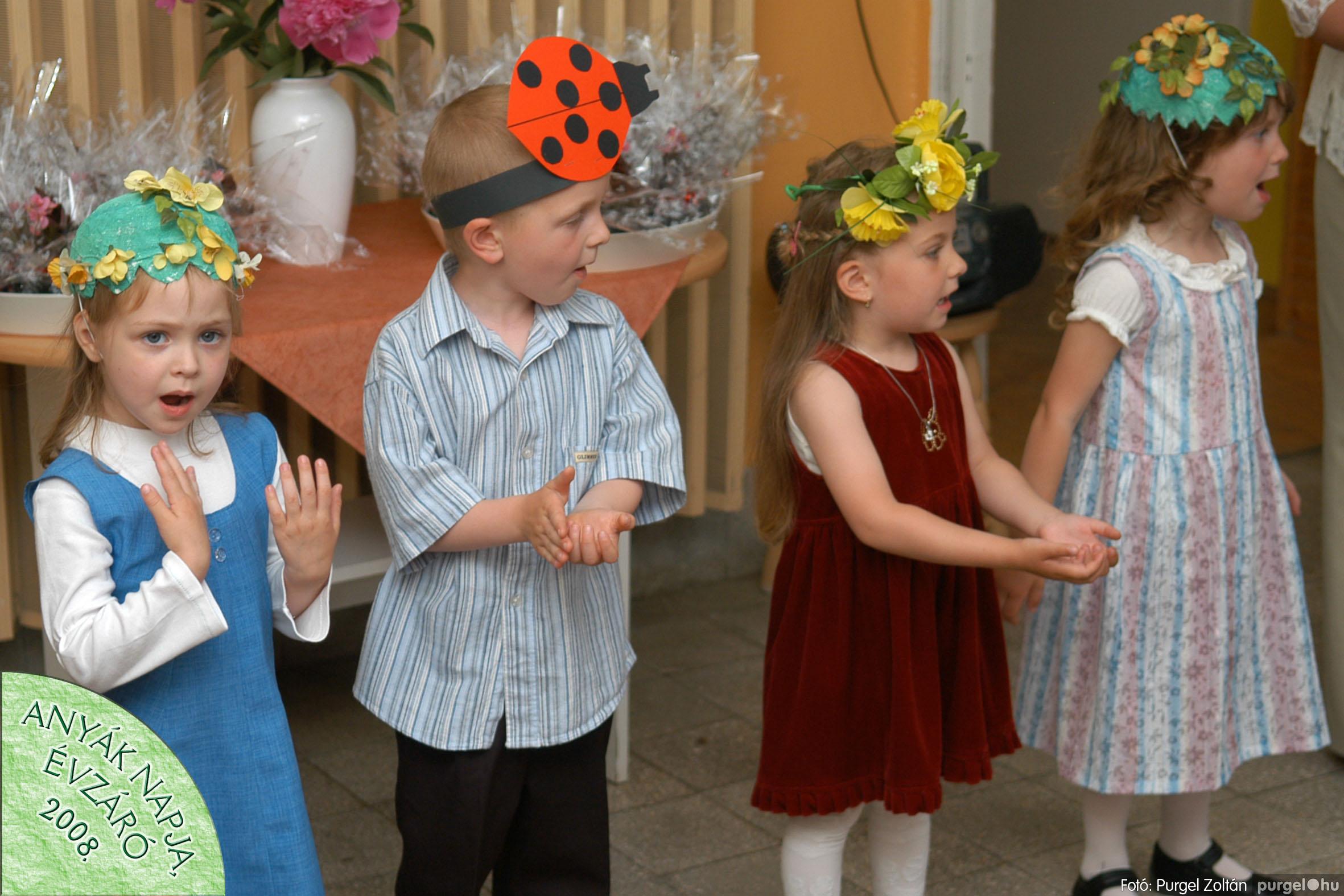 2008.05.15. 008 Kurca-parti Óvoda évzáró 2008. - Napsugár csoport - Fotó:PURGEL ZOLTÁN© 408.jpg