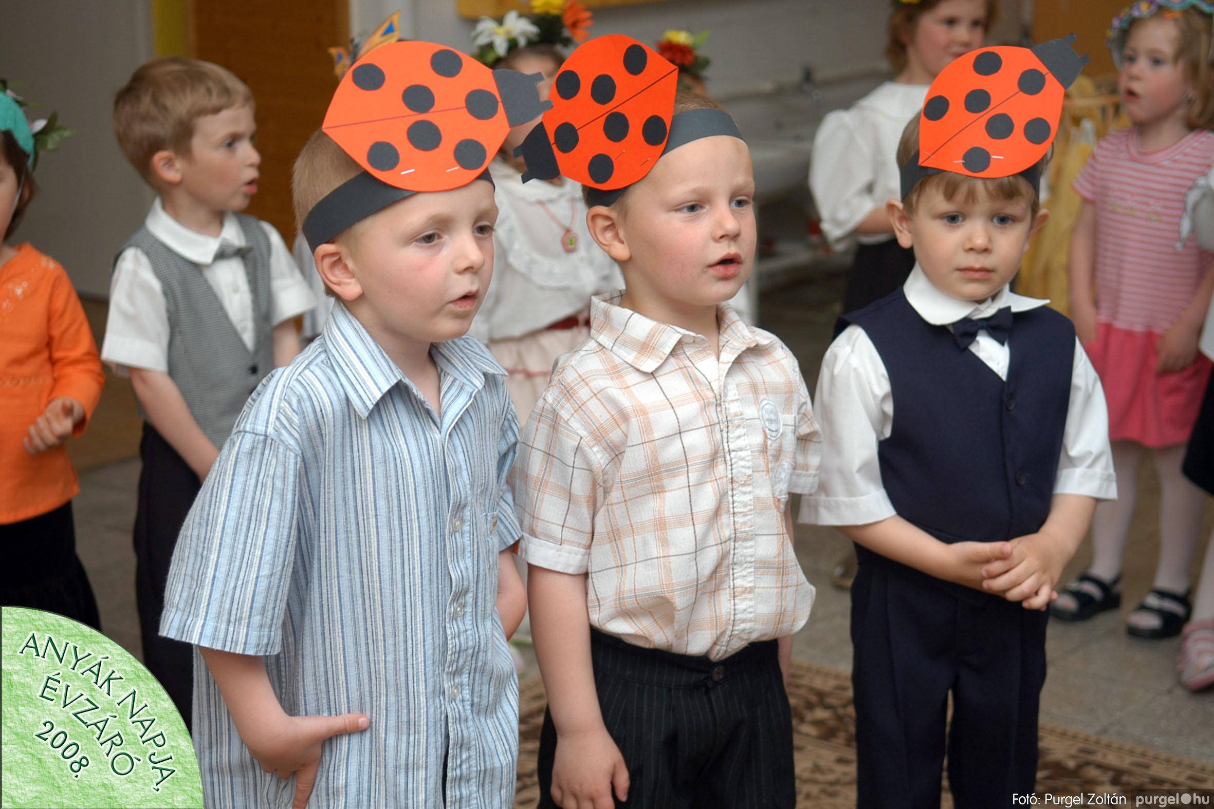 2008.05.15. 015 Kurca-parti Óvoda évzáró 2008. - Napsugár csoport - Fotó:PURGEL ZOLTÁN© 415.jpg