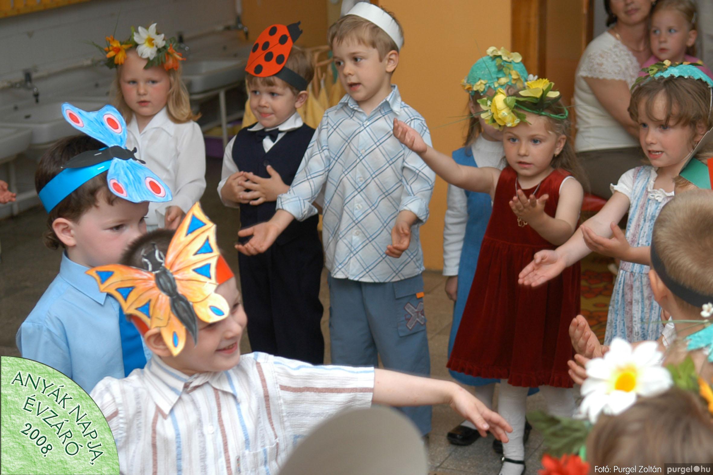 2008.05.15. 016 Kurca-parti Óvoda évzáró 2008. - Napsugár csoport - Fotó:PURGEL ZOLTÁN© 416.jpg