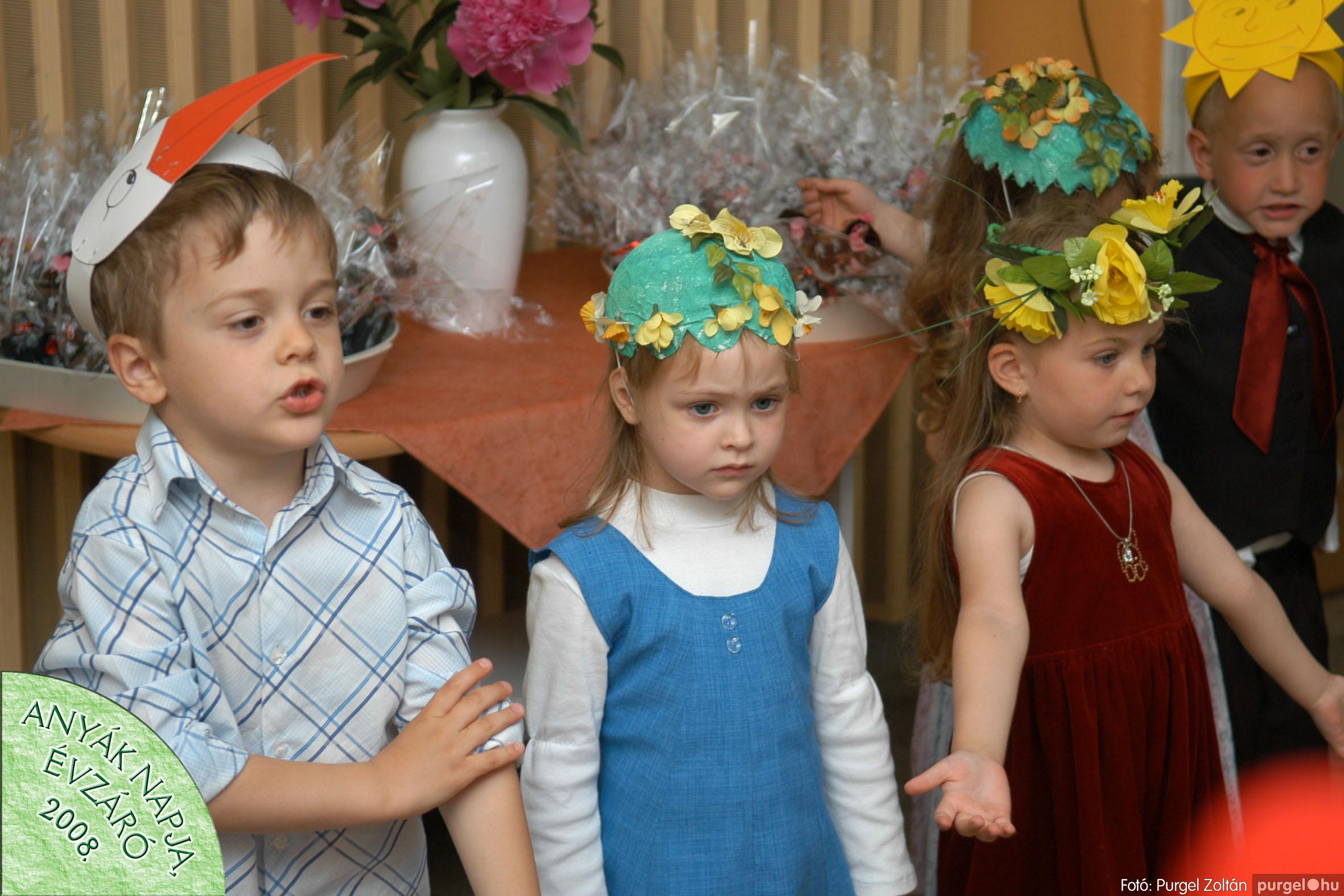 2008.05.15. 019 Kurca-parti Óvoda évzáró 2008. - Napsugár csoport - Fotó:PURGEL ZOLTÁN© 419.jpg