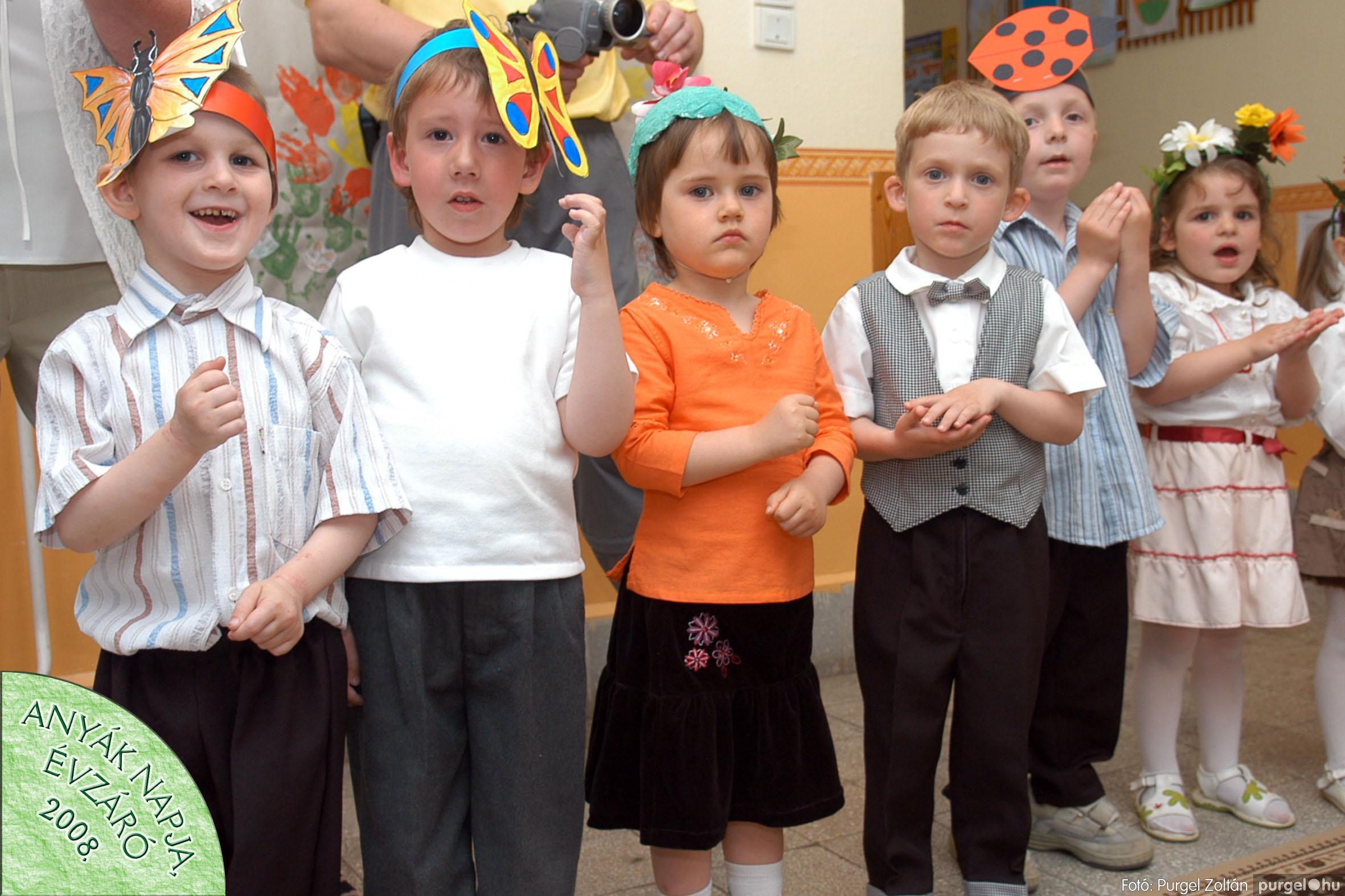 2008.05.15. 027 Kurca-parti Óvoda évzáró 2008. - Napsugár csoport - Fotó:PURGEL ZOLTÁN© 427.jpg