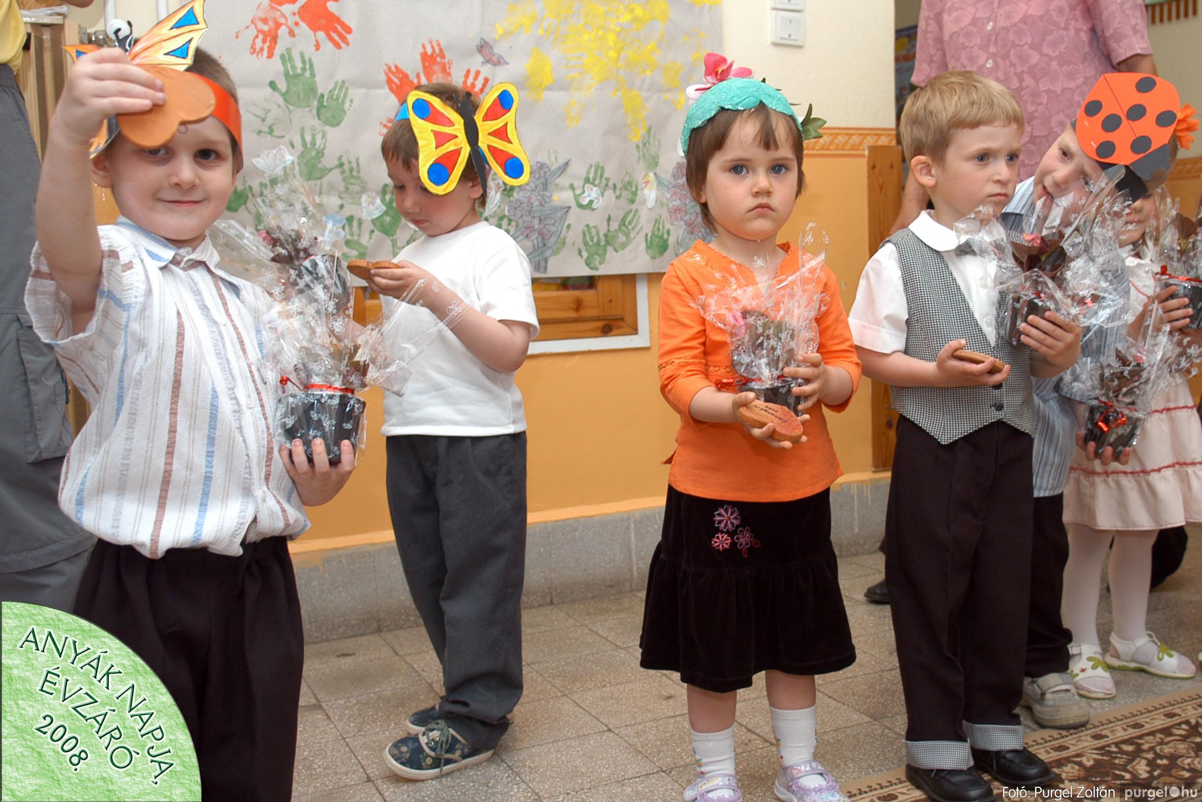 2008.05.15. 030 Kurca-parti Óvoda évzáró 2008. - Napsugár csoport - Fotó:PURGEL ZOLTÁN© 430.jpg